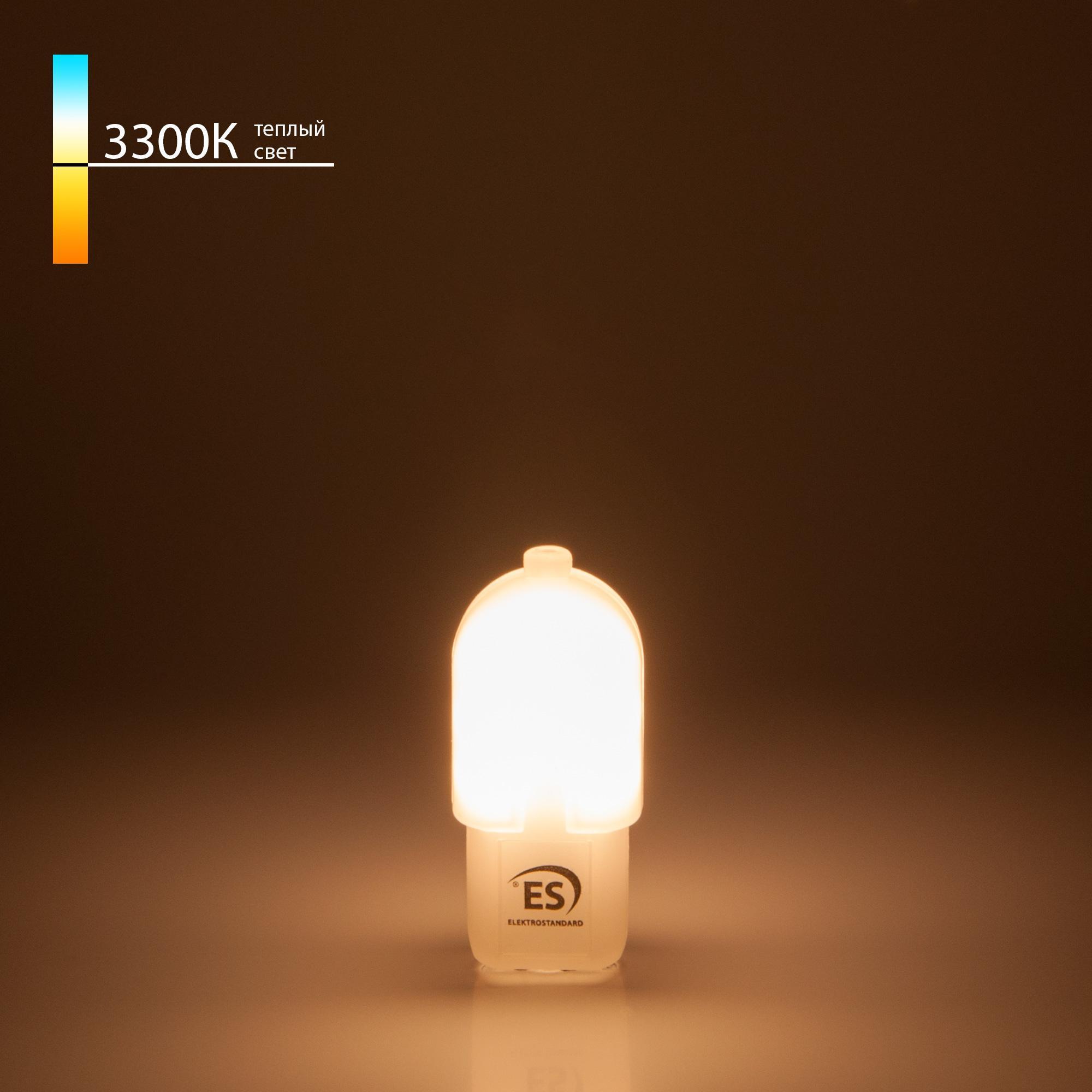 G4 LED BL121 3W 12V 360° 3300K