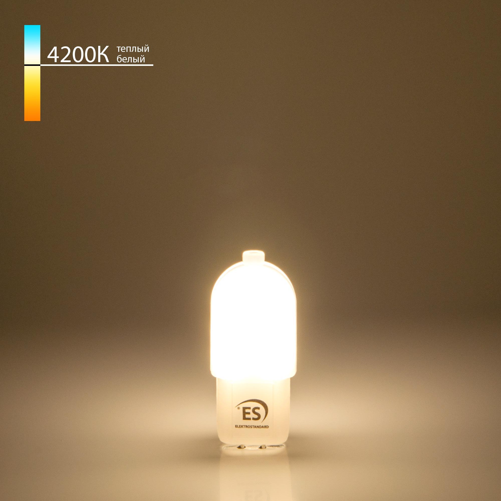 G4 LED BL122 3W 12V 360° 4200K