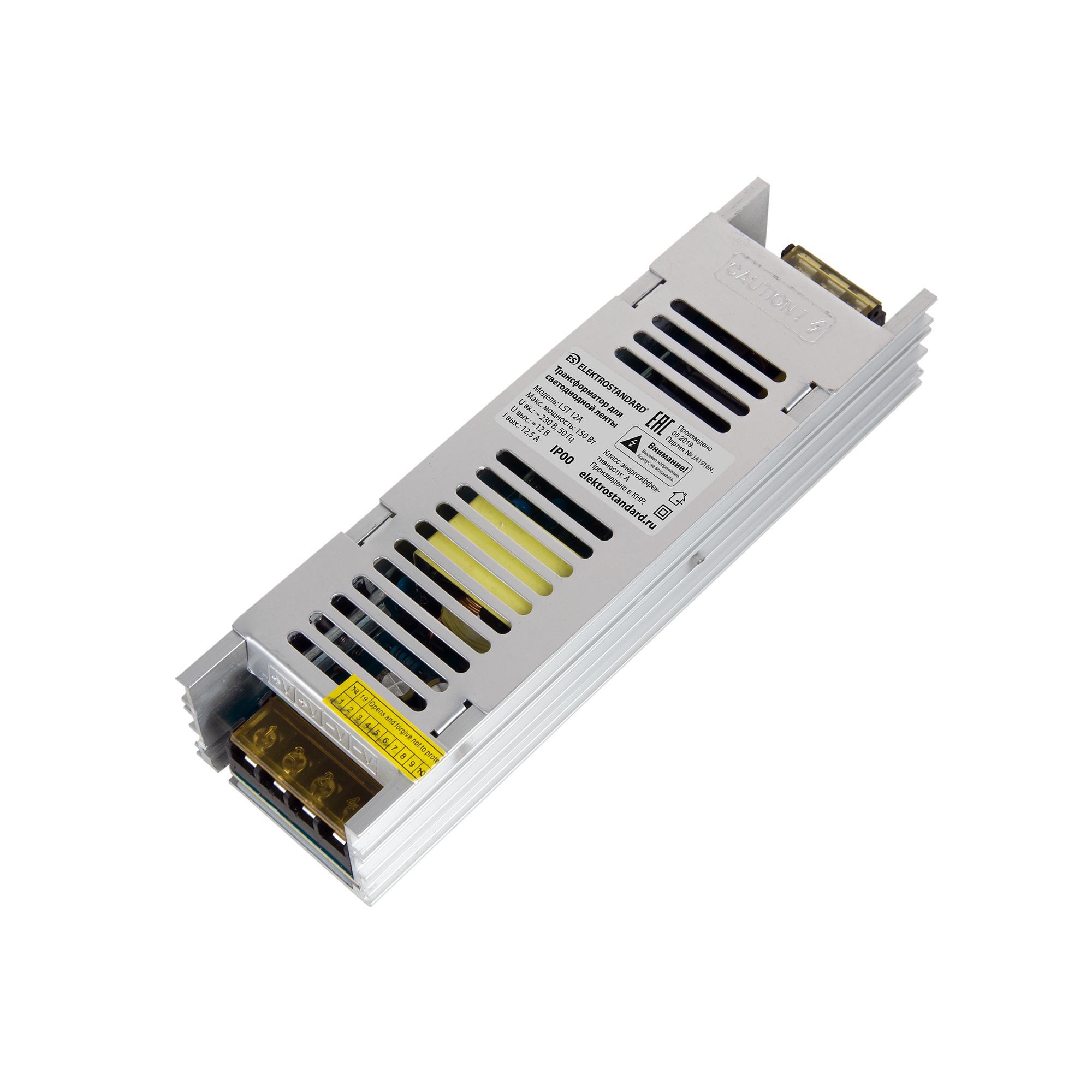 Трансформатор 150W 12V IP00 LST 12A