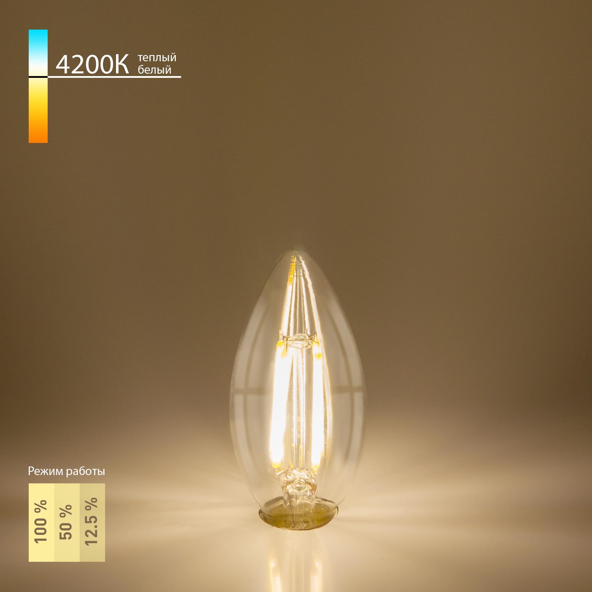 Dimmable BL134 5W 4200K E14 (C35 прозрачный)