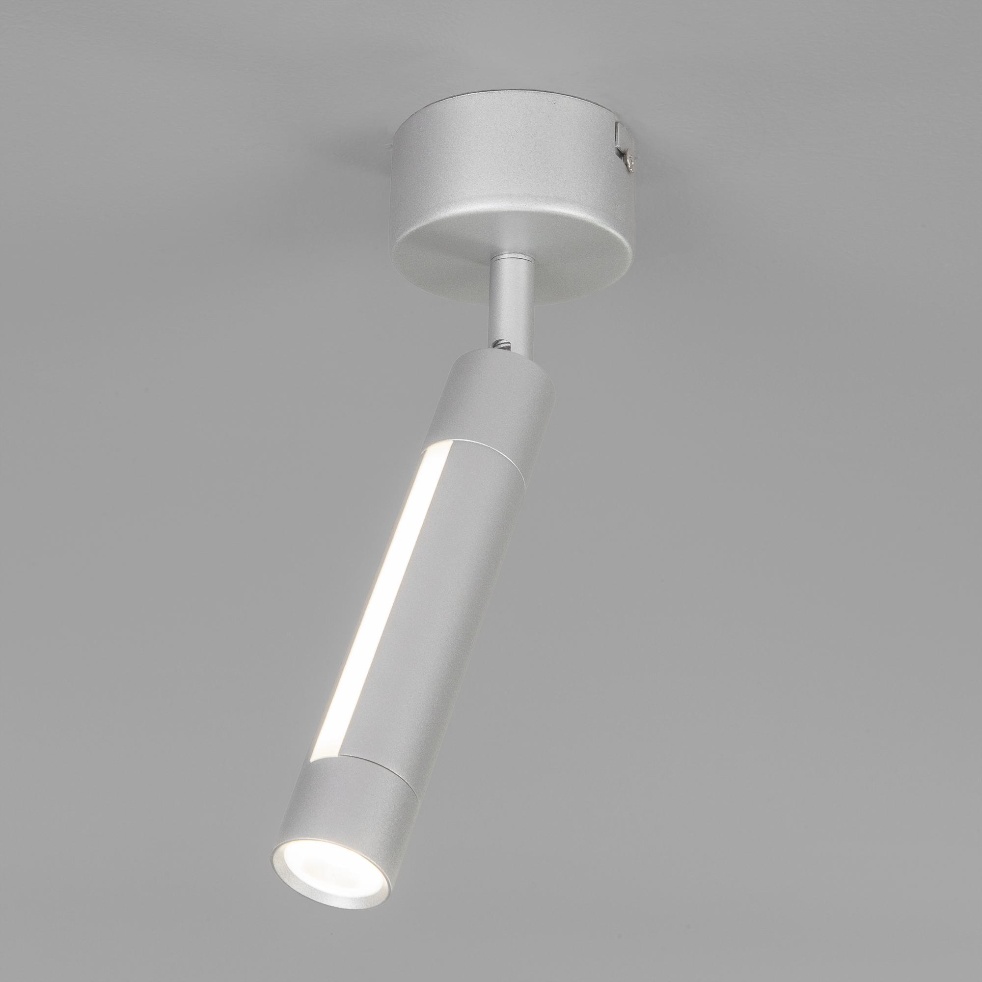 20084/1 LED серебро