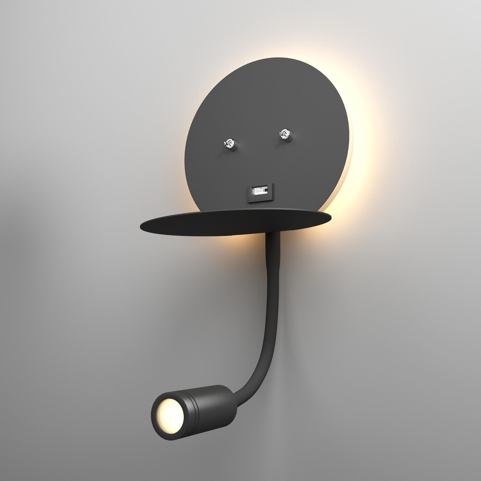 Lungo LED чёрный (MRL LED 1017)