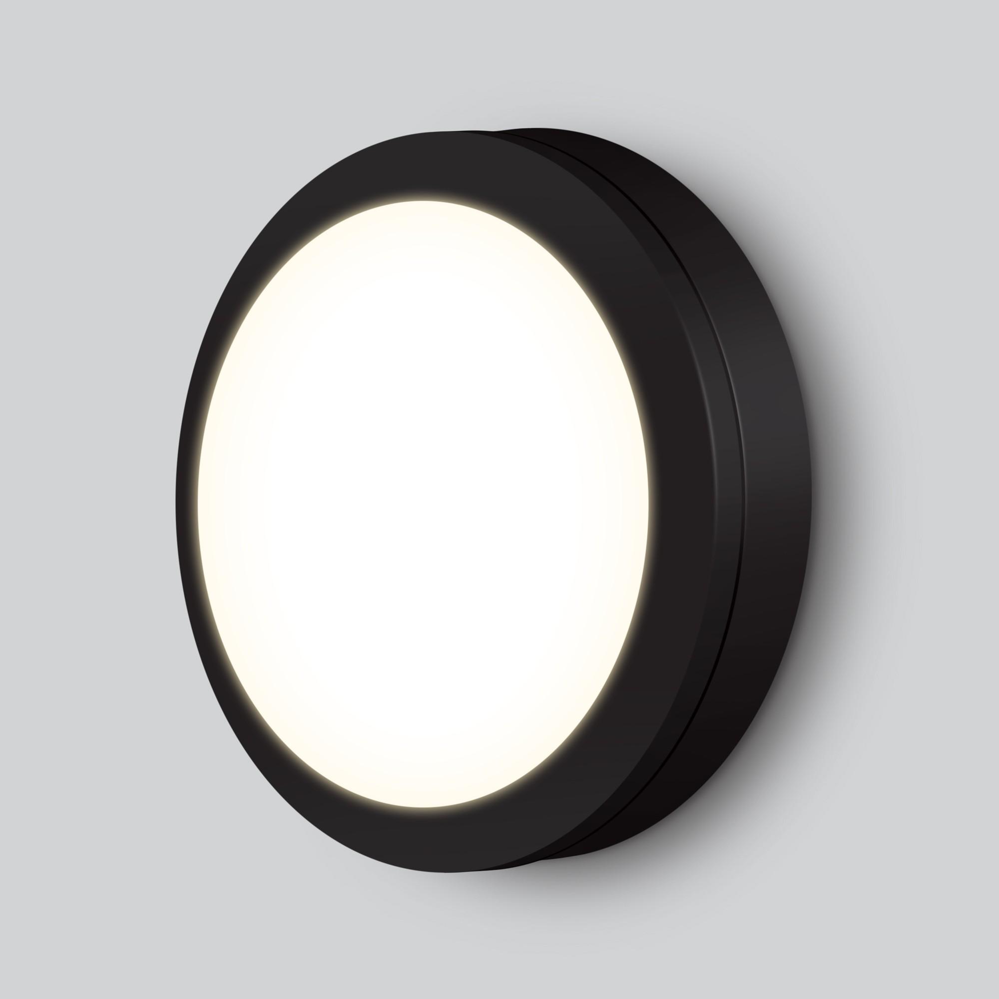 LTB51 LED Светильник 15W 4200K Черный