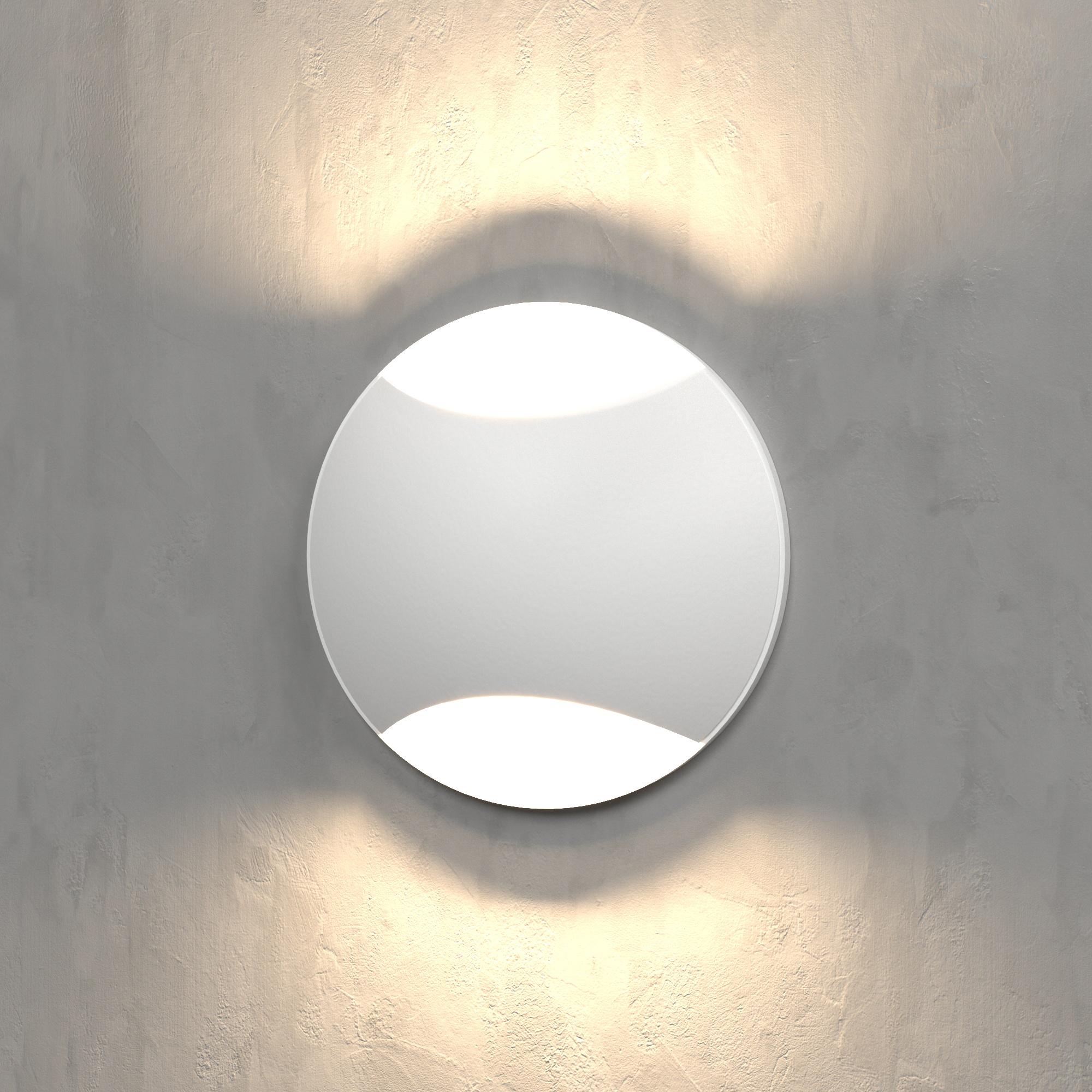 MRL LED 1105 Белый