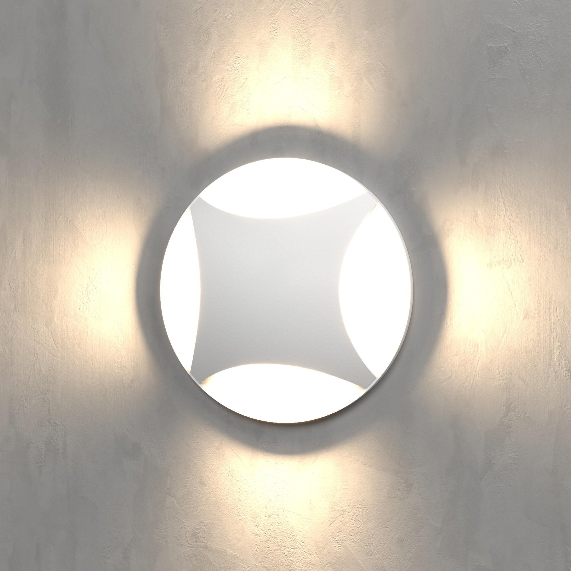 MRL LED 1106 Белый