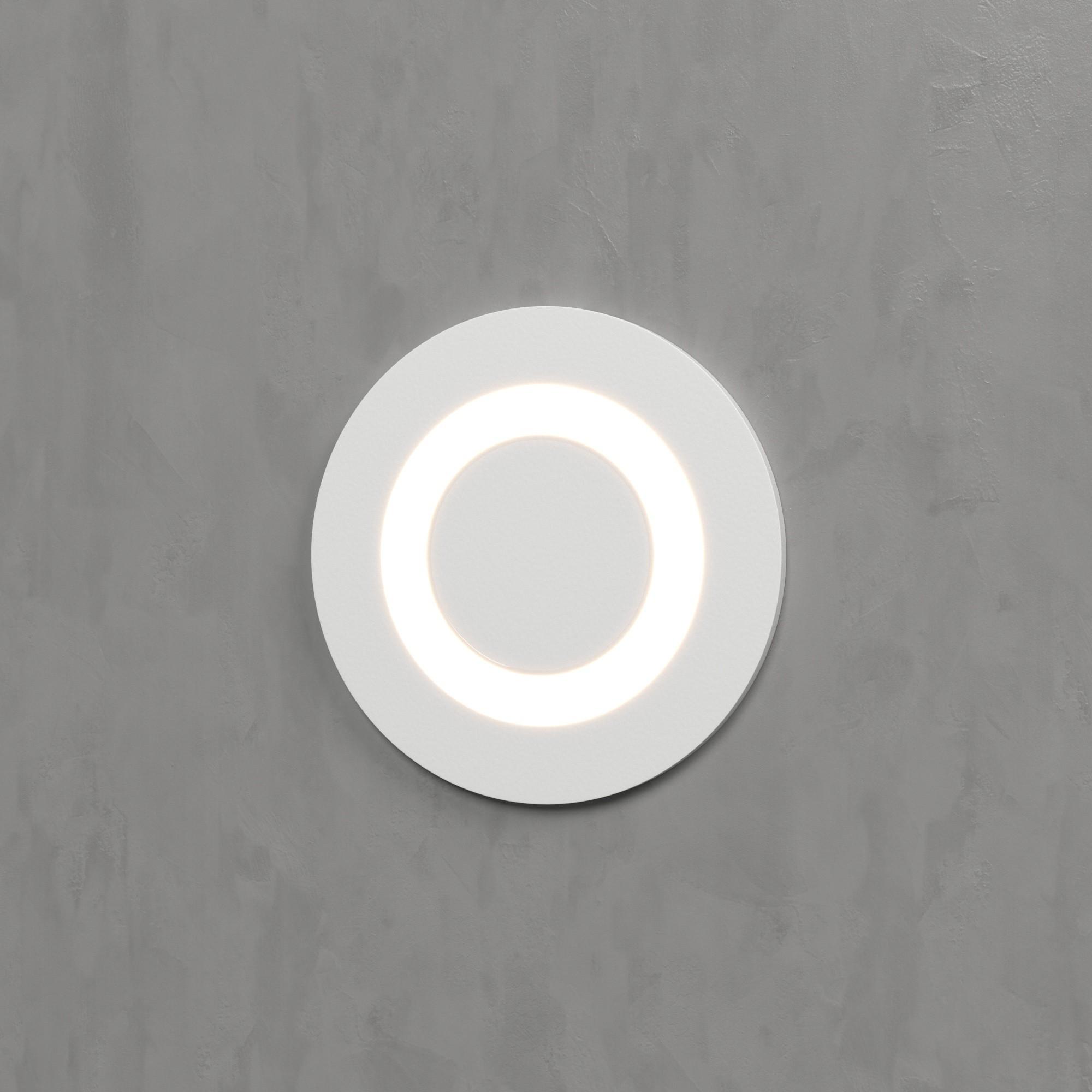 MRL LED 1107 Белый