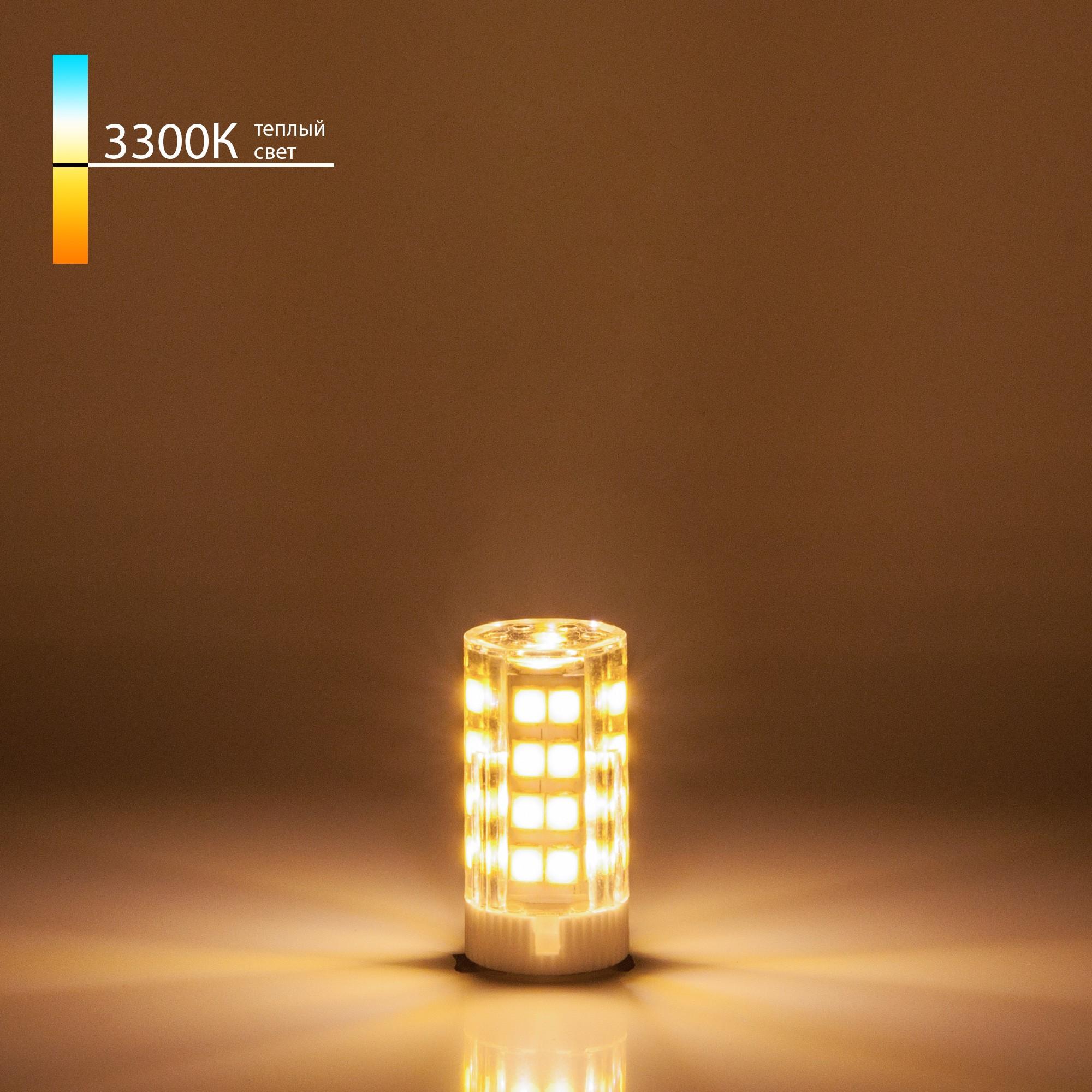 G9 LED 7W 220V 3300K (BLG901)
