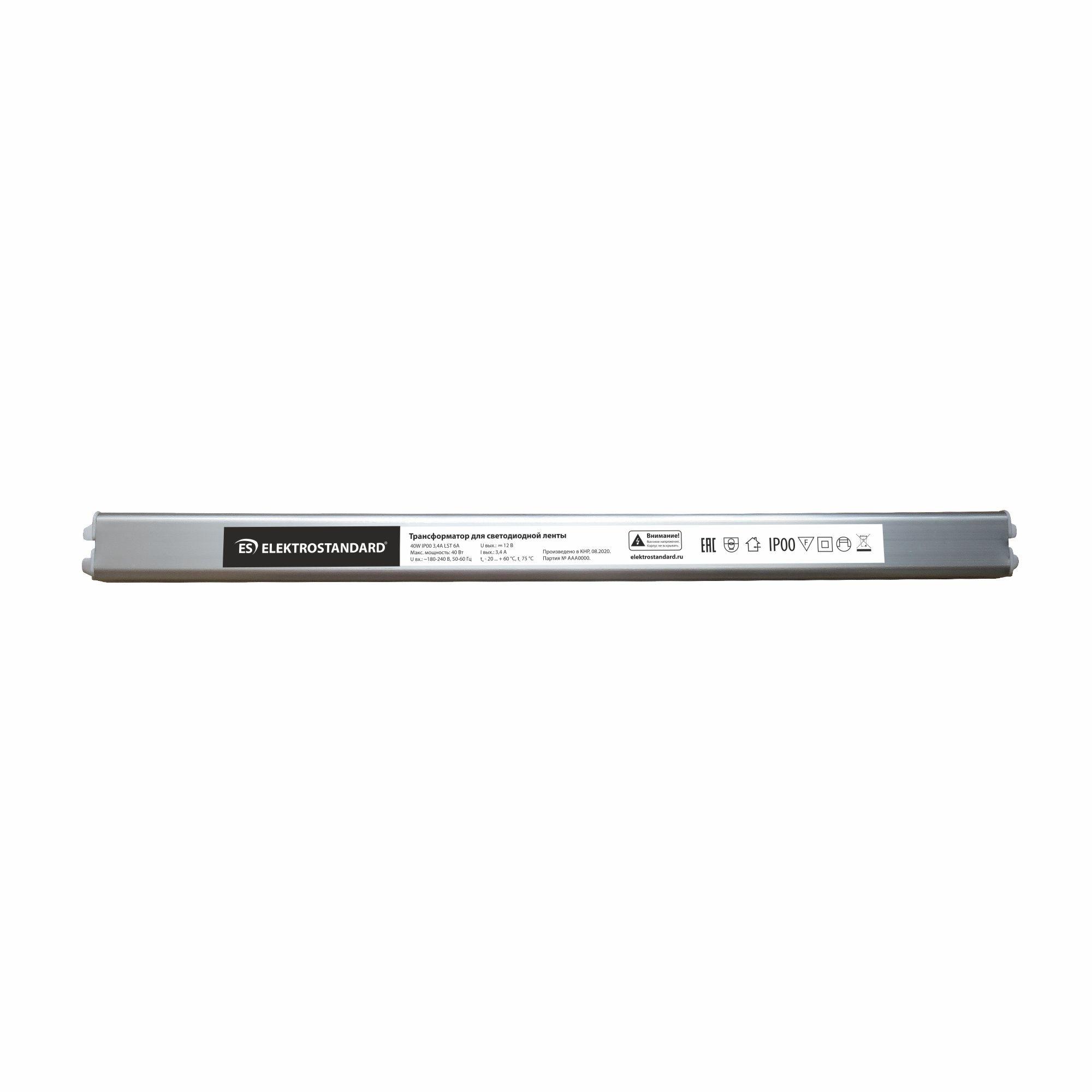 Узкий трансформатор 40W IP00 3,4A LST 6A