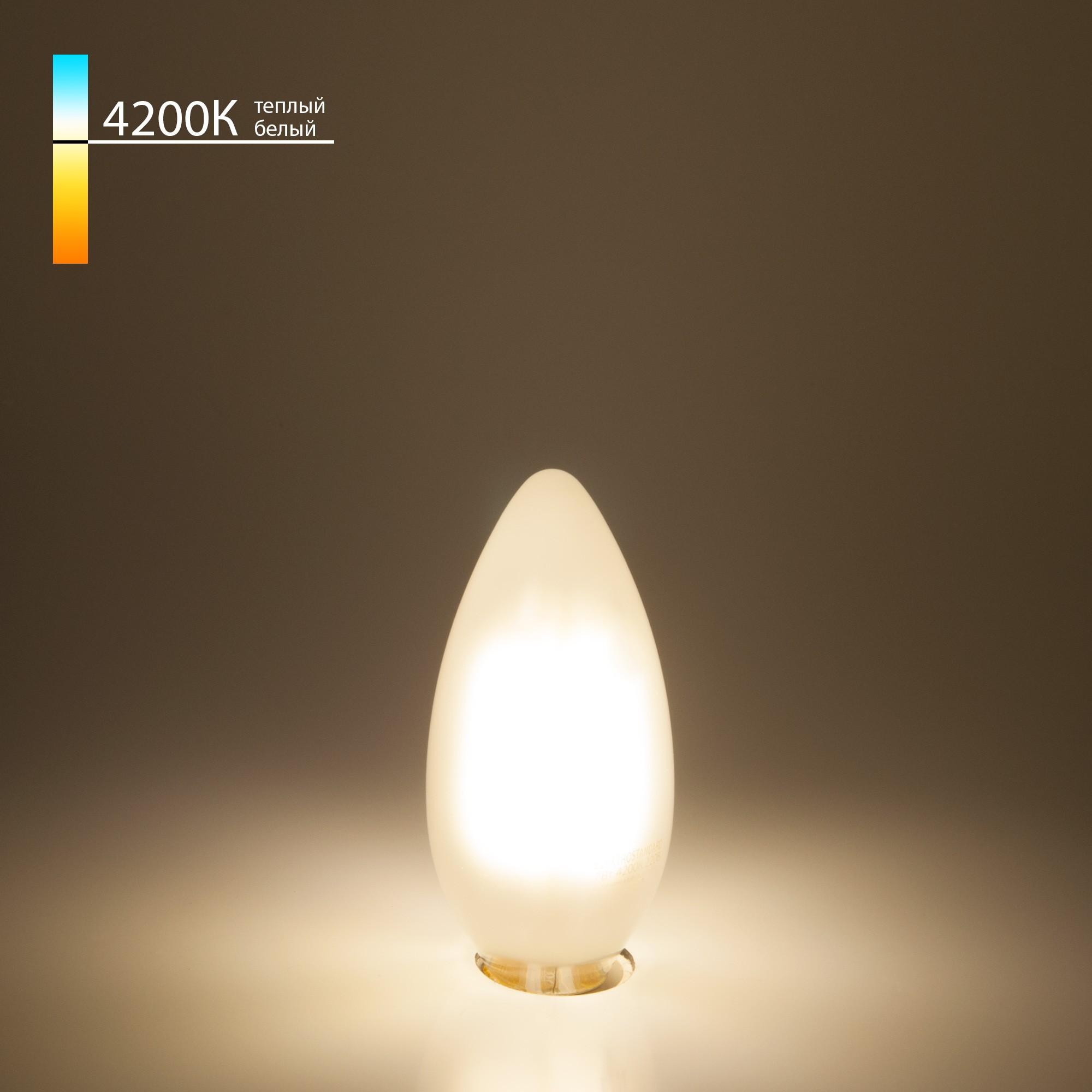 Свеча BLE1427 9W 4200K E14 (C35 белый матовый)