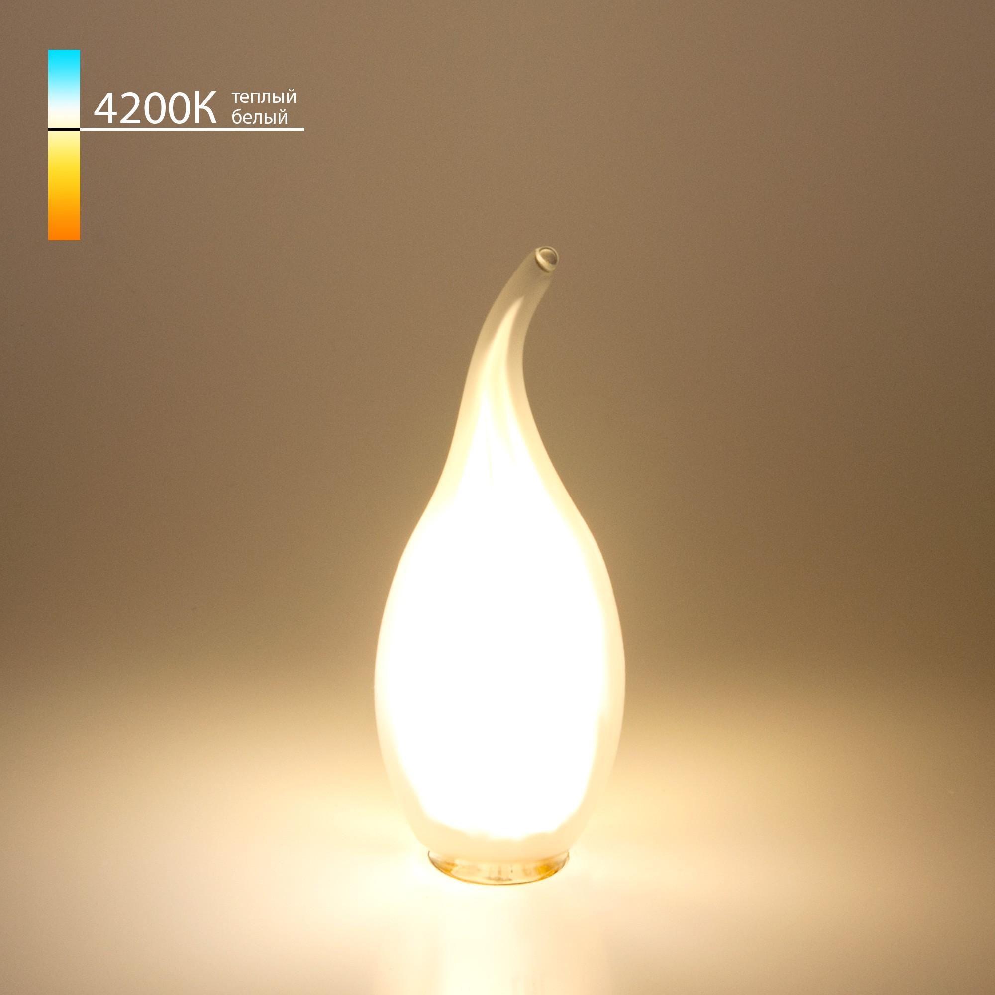 Свеча на ветру BLE1430 9W 4200K E14 (CW35 белый матовый)