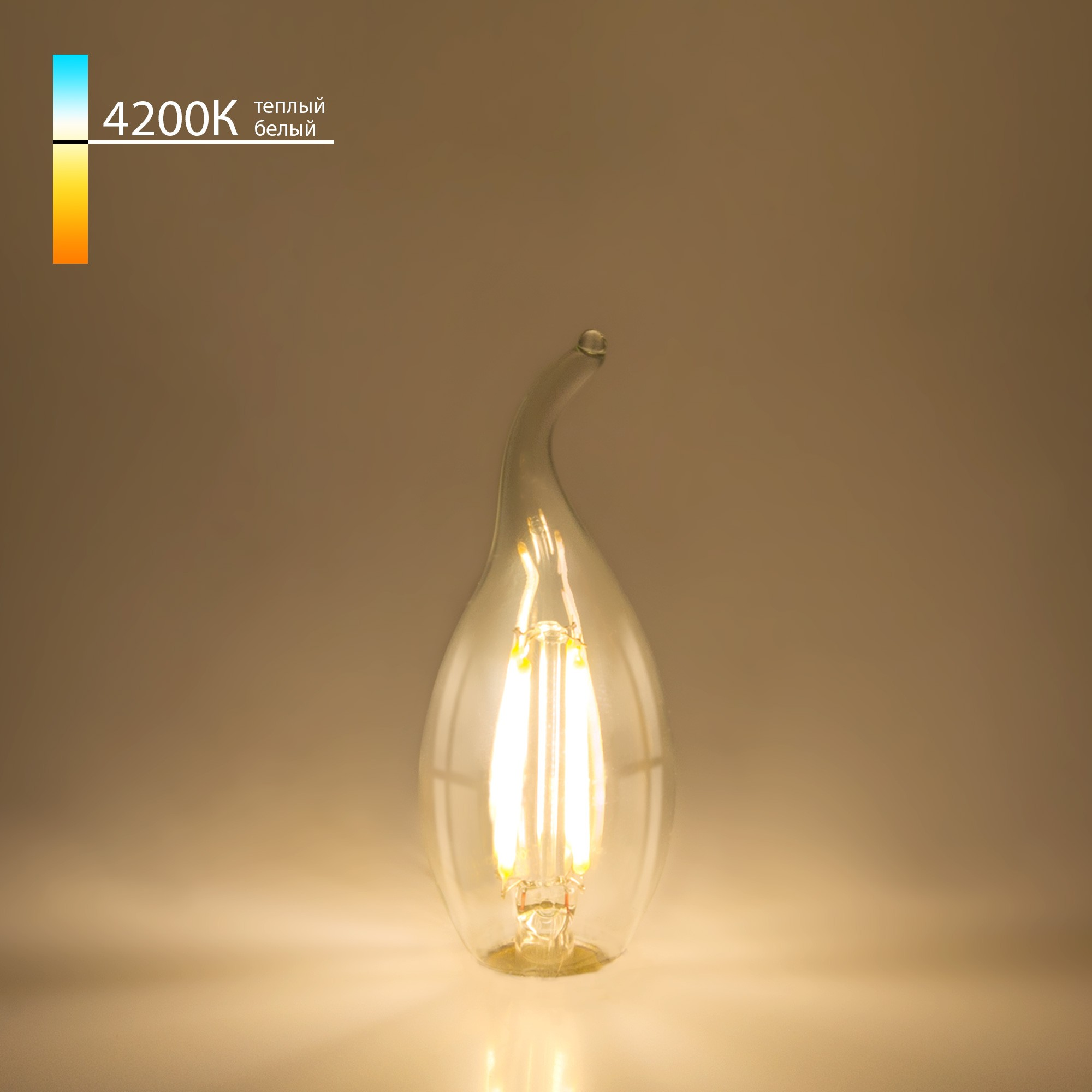 Свеча на ветру BLE1429 9W 4200K E14 (CW35 прозрачный)