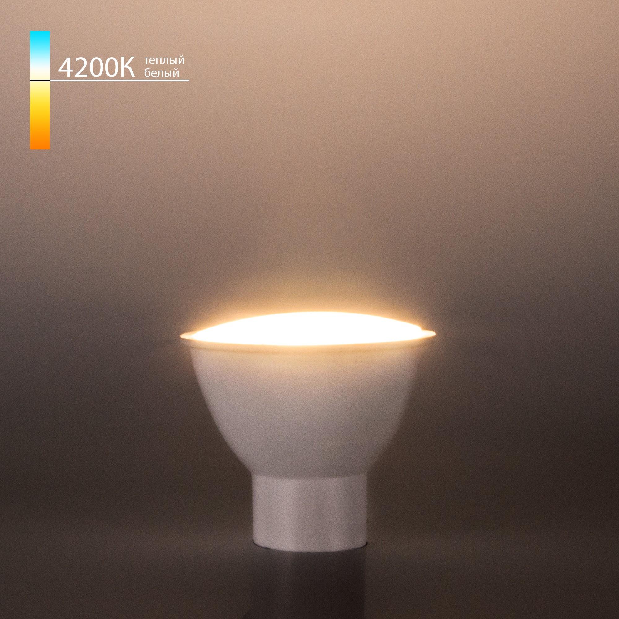 GU10 LED 7W 4200K (BLGU1006)