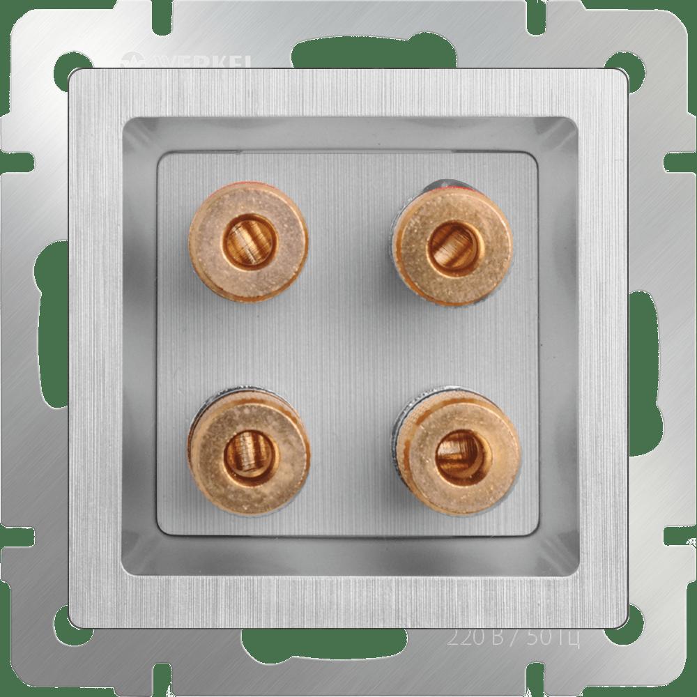 WL09-AUDIOx4 / Акустическая розетка (cеребряный рифленый)