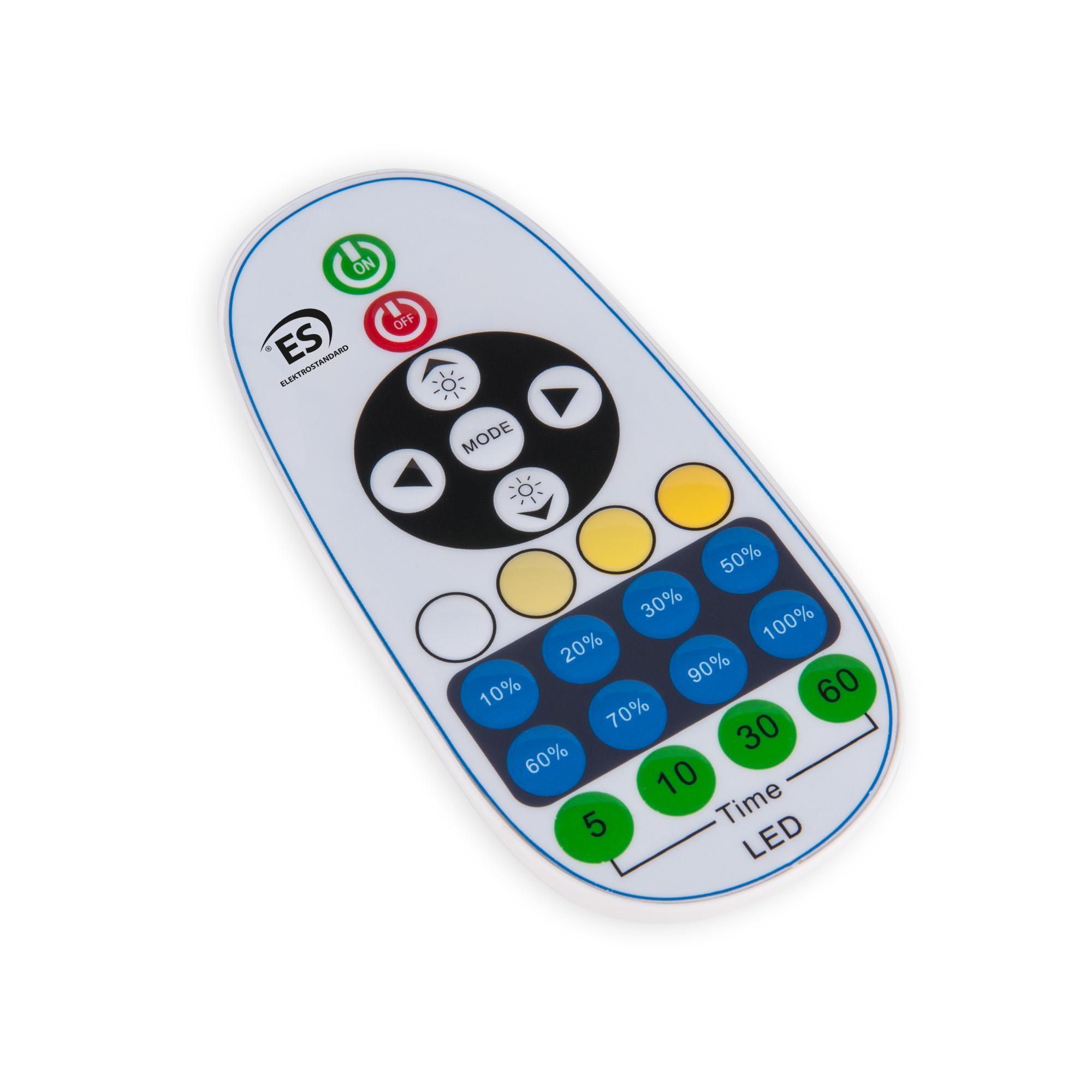 Контроллер для ленты Premium мультибелый 220V 500W IP20 с радио пультом (LSC 007)