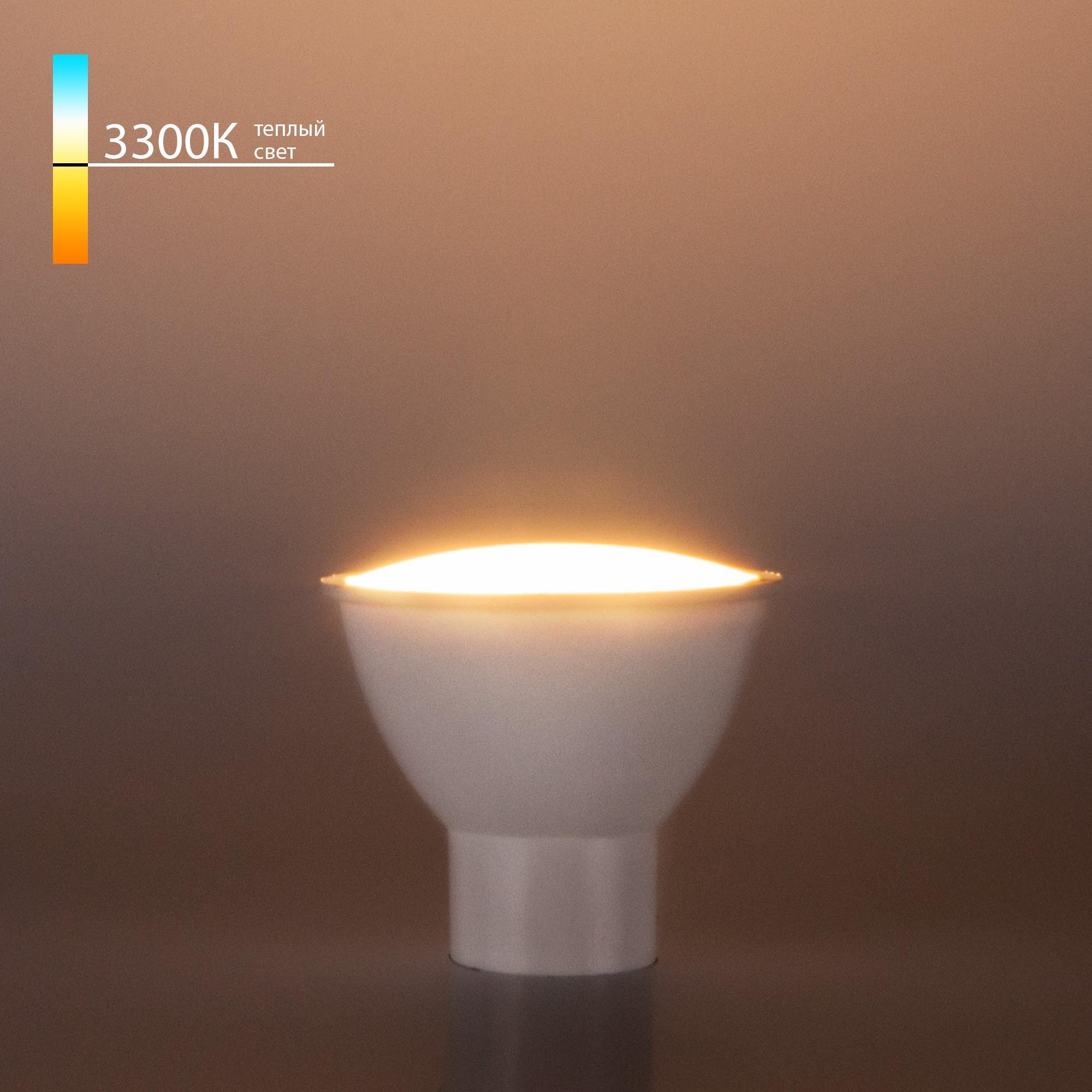 GU10 LED 7W 3300K (BLGU1005)