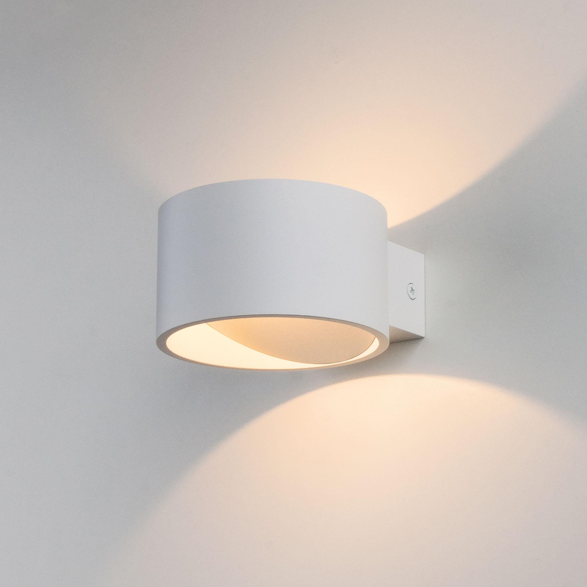 Coneto LED белый (MRL LED 1045)