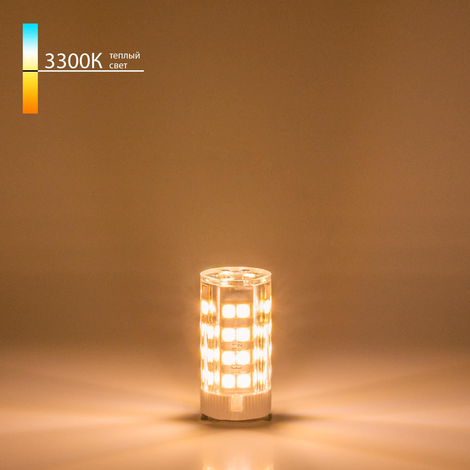 G9 LED 5W 220V 3300К
