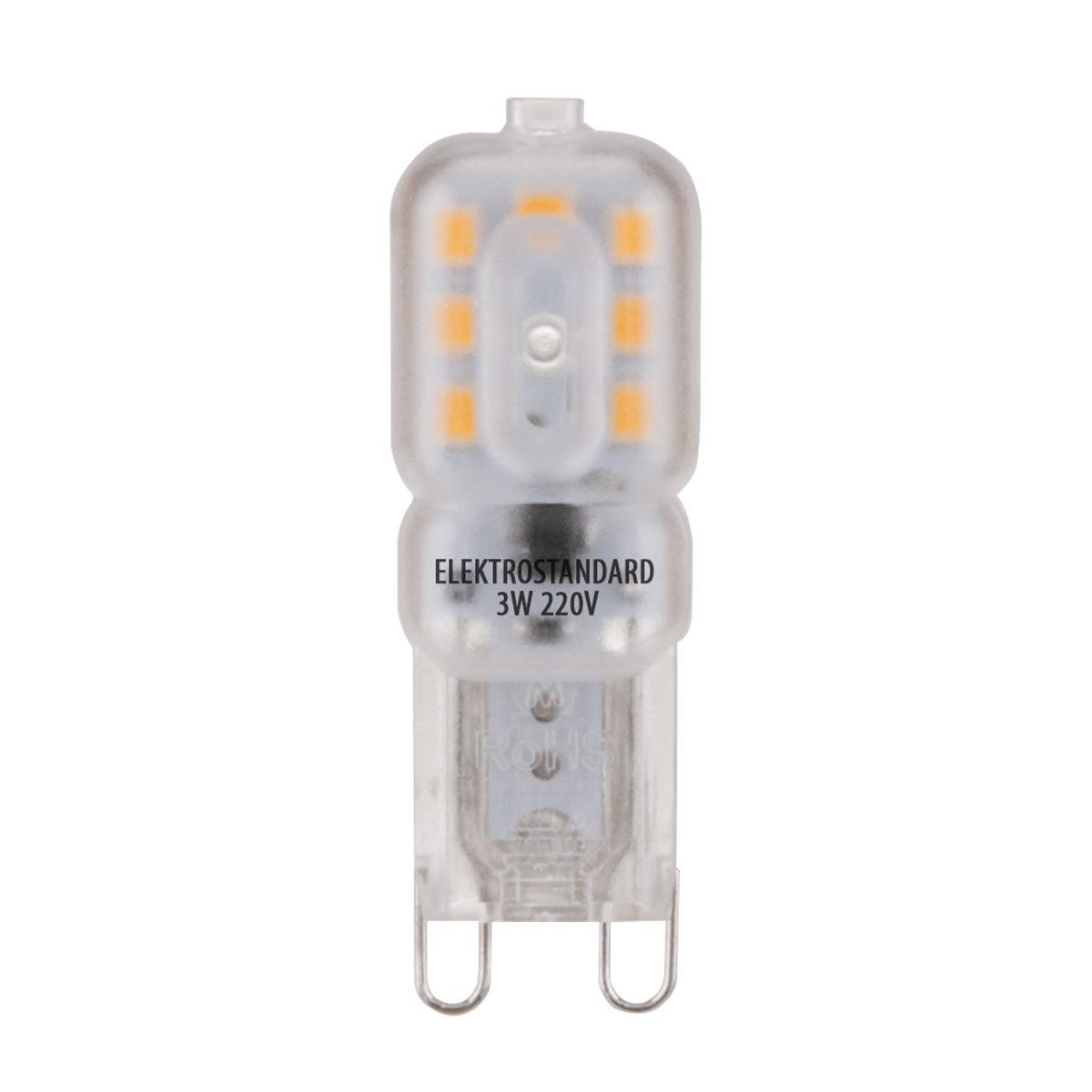 G9 LED 3W 220V 3300K