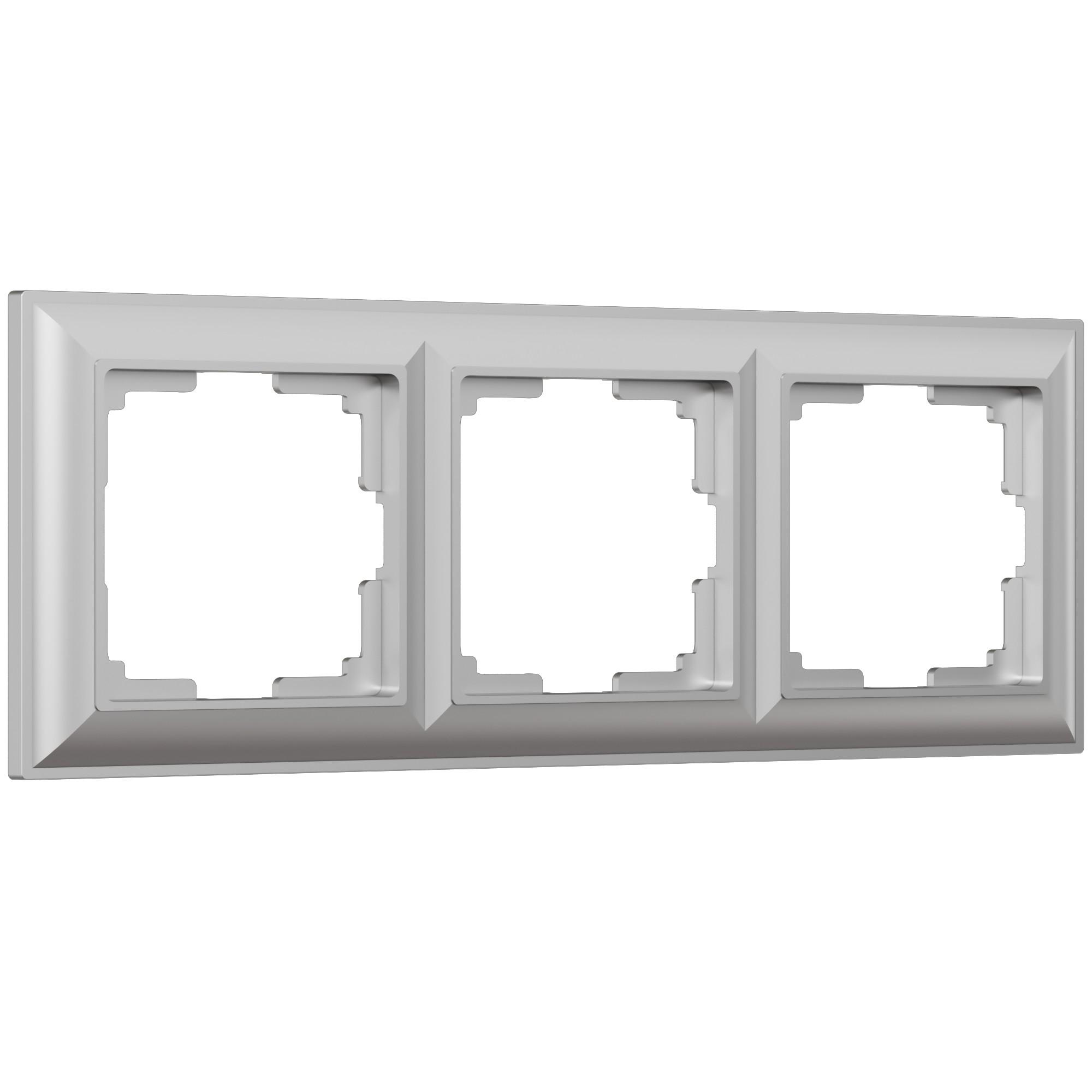 WL14-Frame-03/ Рамка на 3 поста (серебряный)