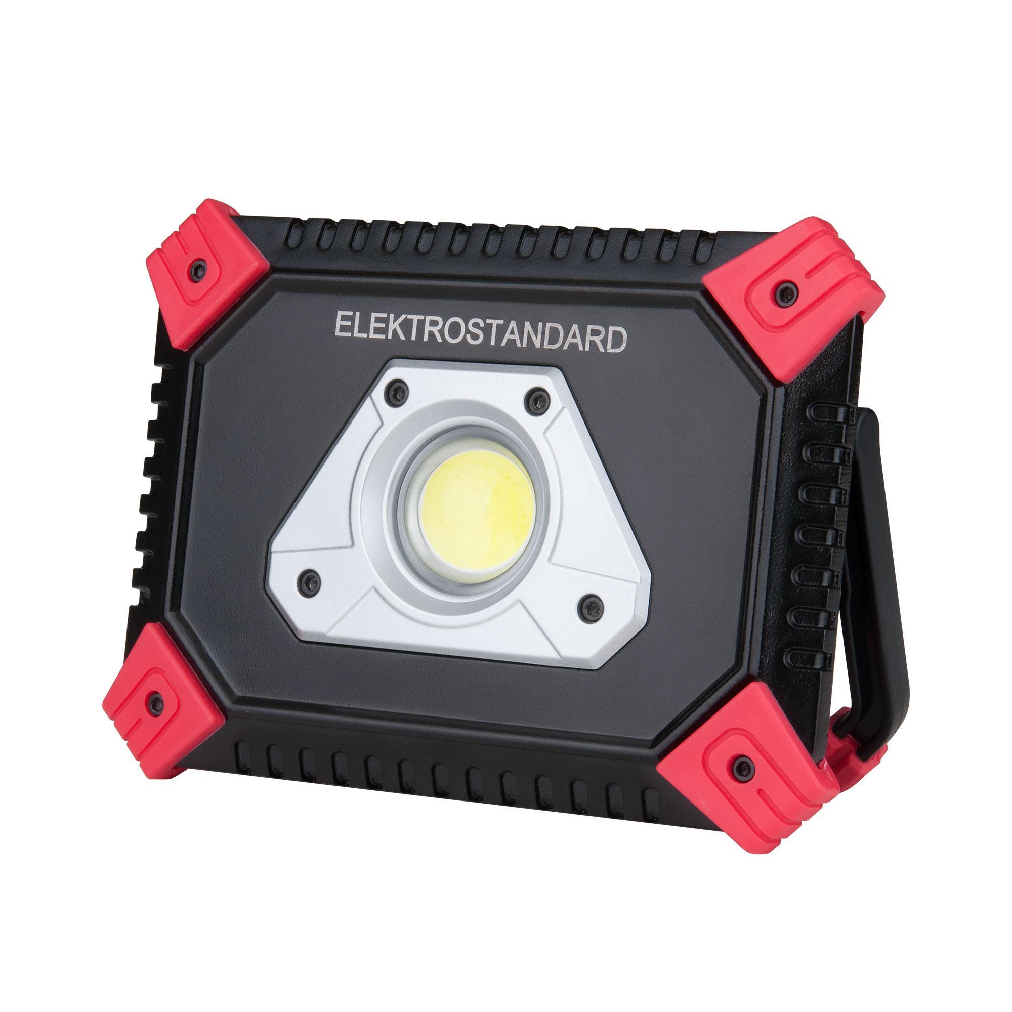 Прожекторный фонарь Albion FL120