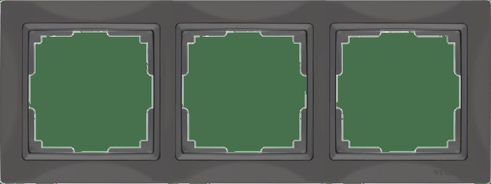 WL03-Frame-03/ Рамка на 3 поста (серо-коричневый, basic)