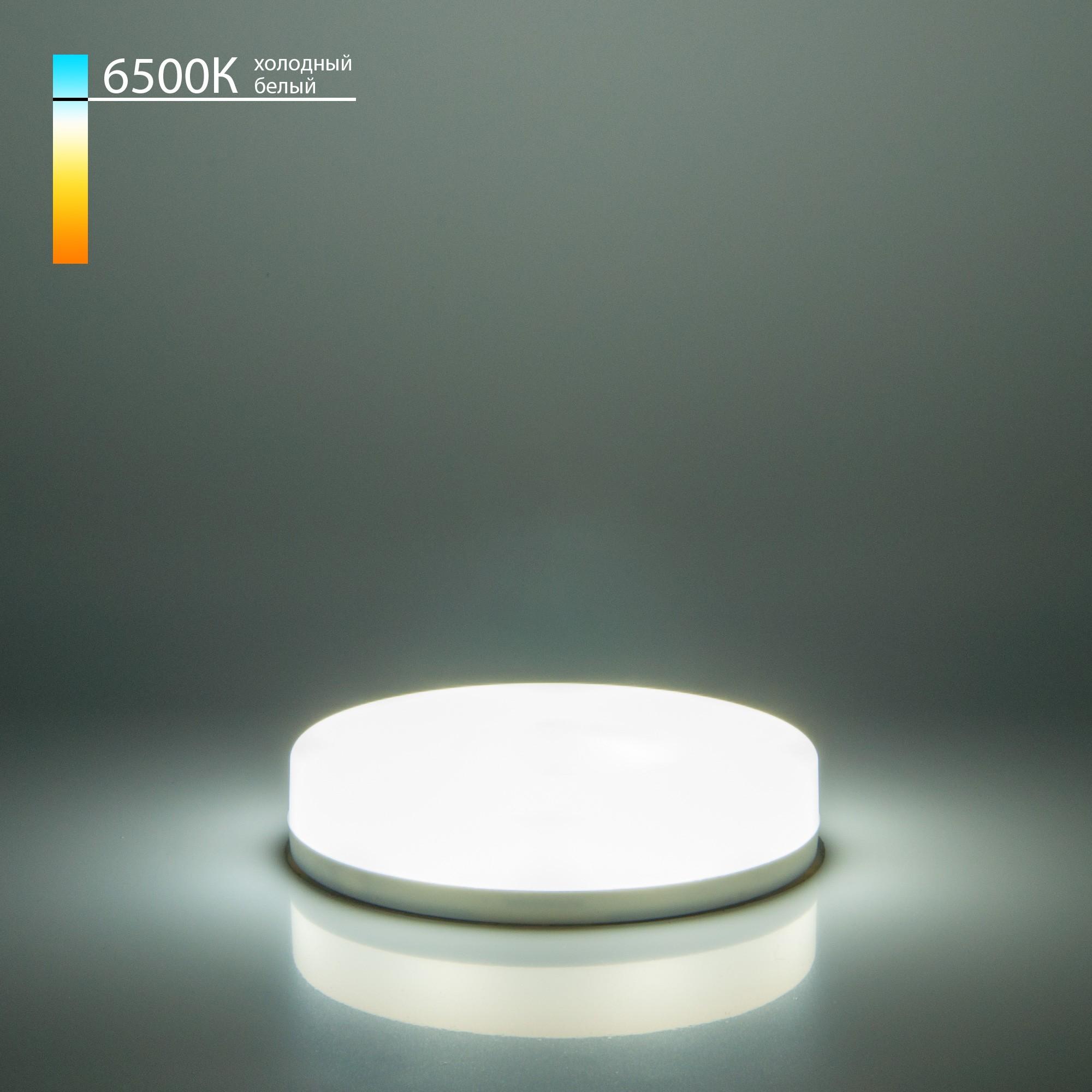 GX53 LED PC 8W  6500K (BLGX5304)