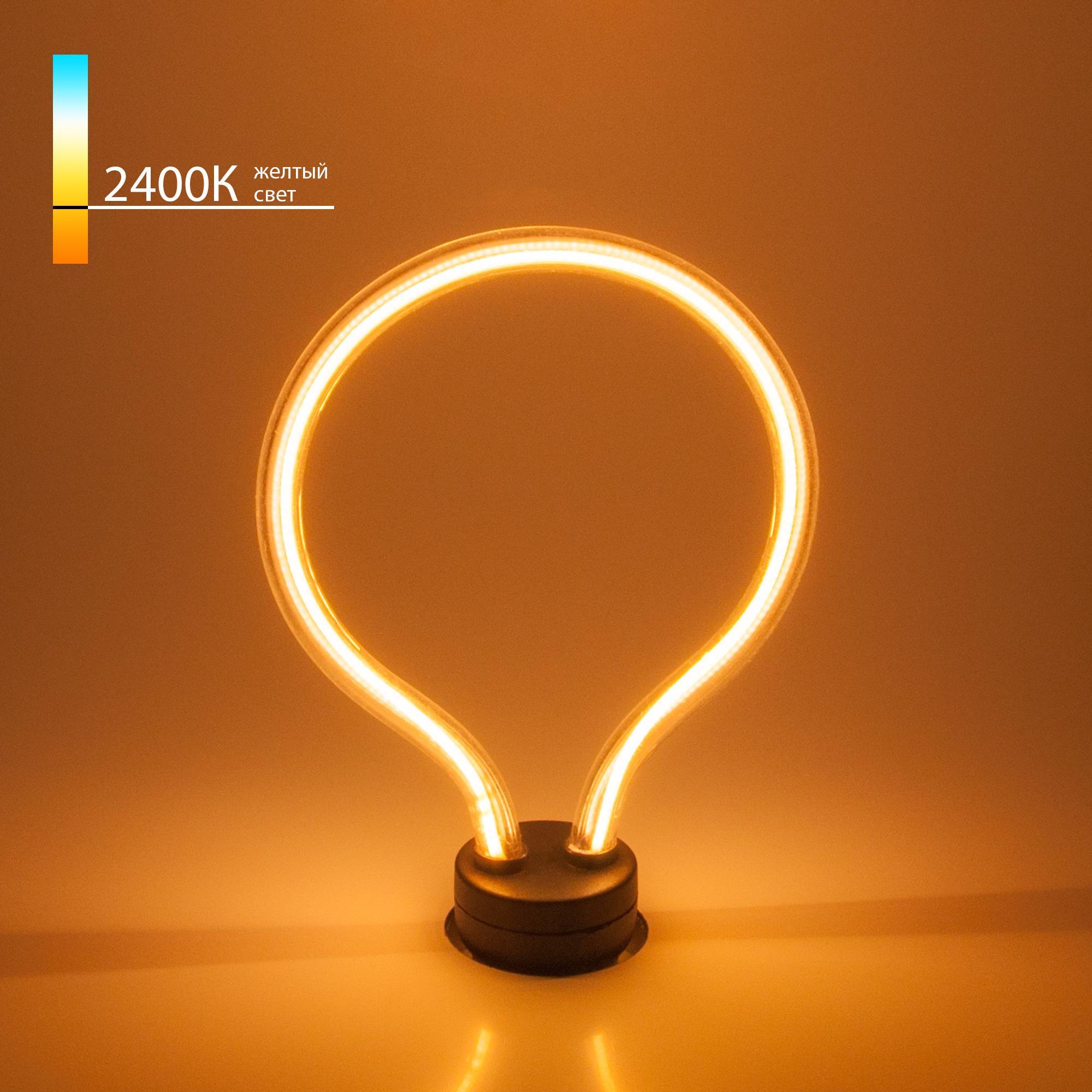 Art filament 4W 2400K E27 round (BL150)