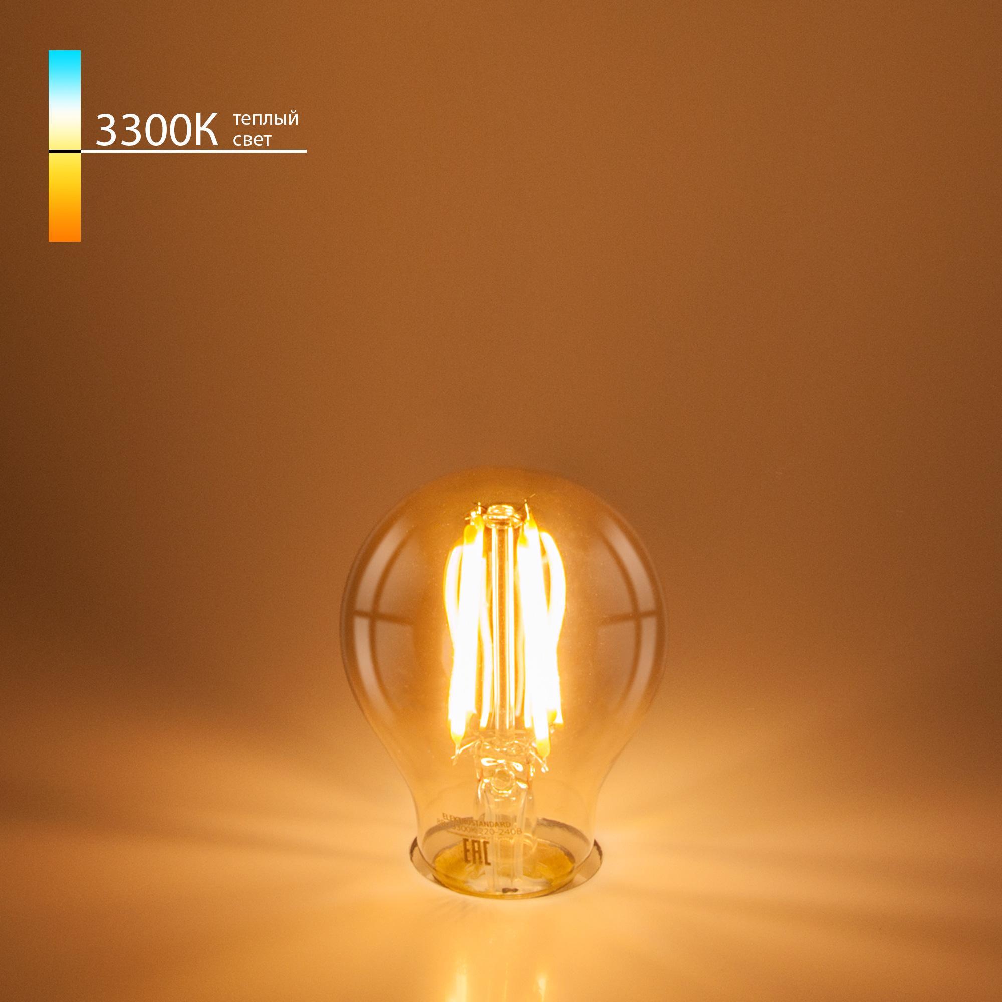Classic LED 12W 3300K E27 (A60 тонированный) (BLE2710)
