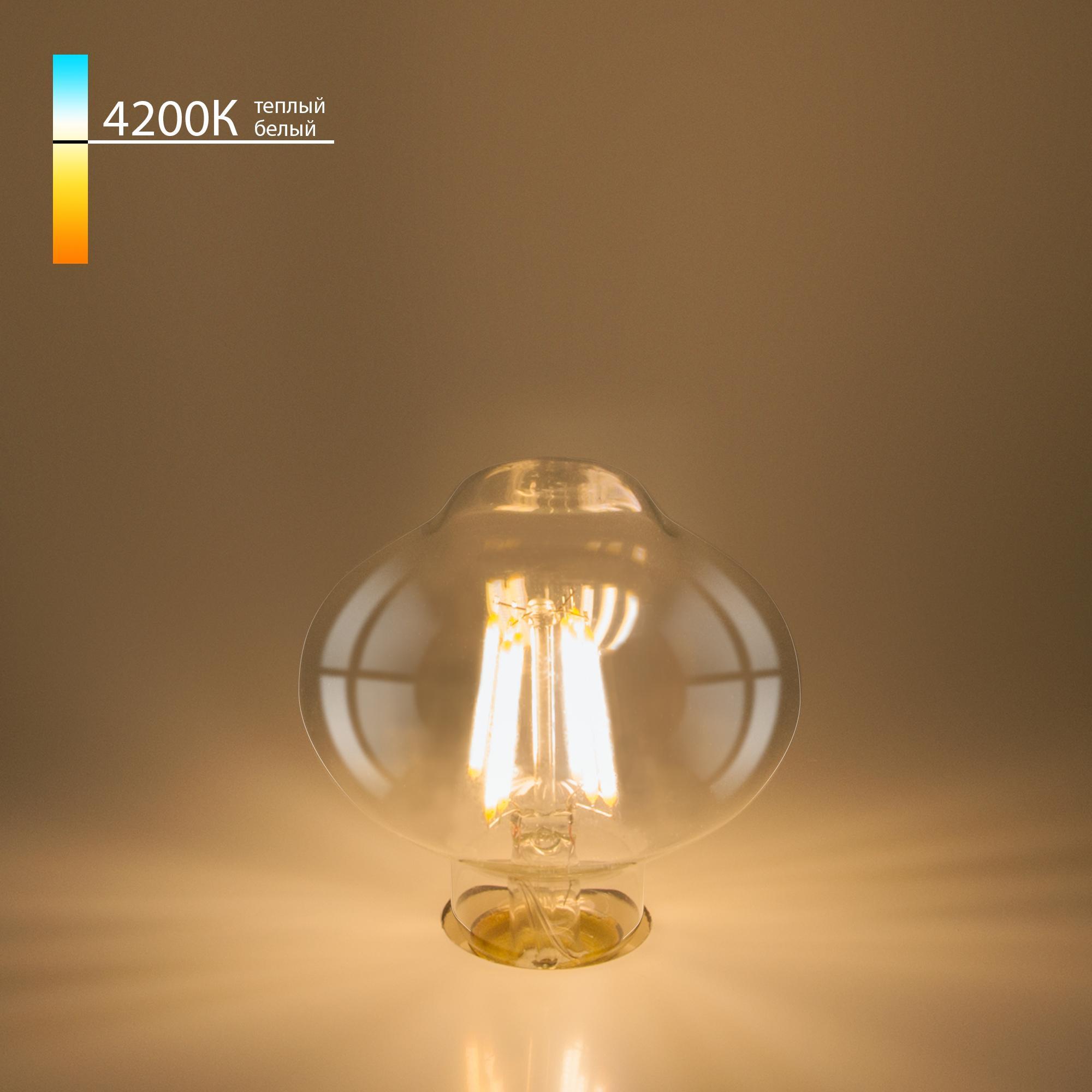 FDL 10W 4200K E27  (L80 прозрачный)