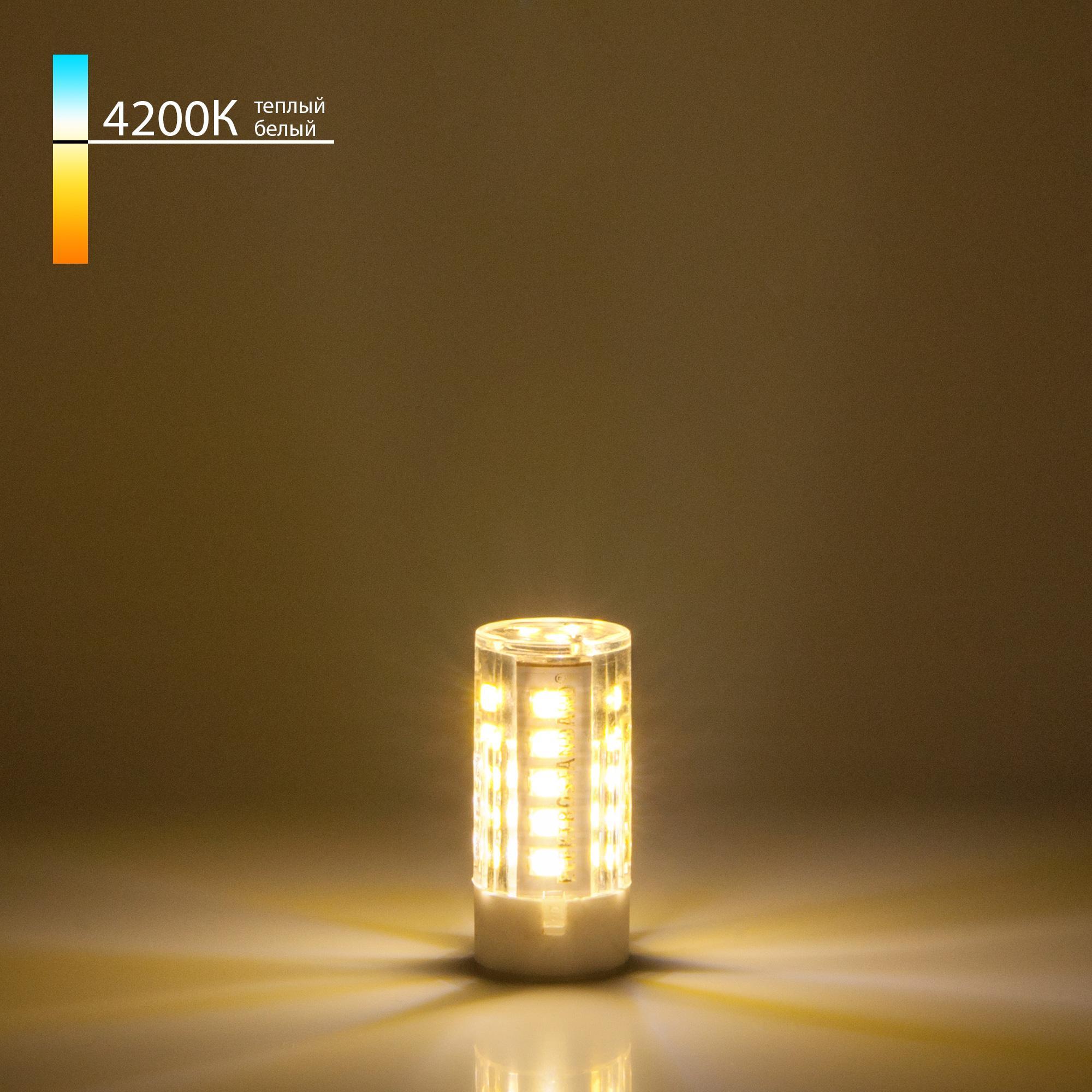 G4 LED BL104 5W 220V 4200K