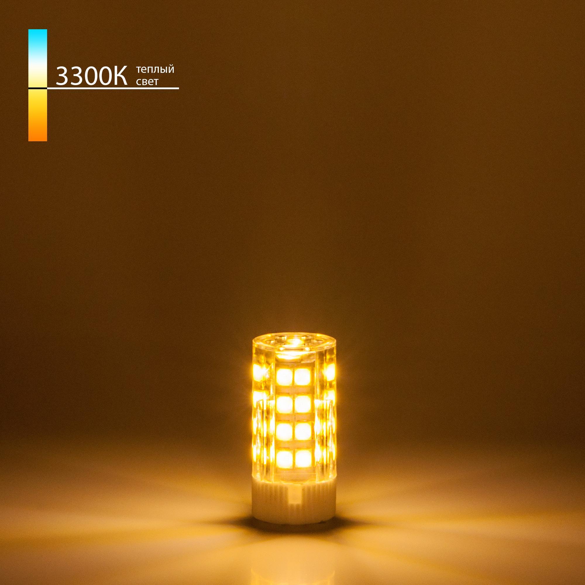 G4 LED BL107 7W 220V 3300K