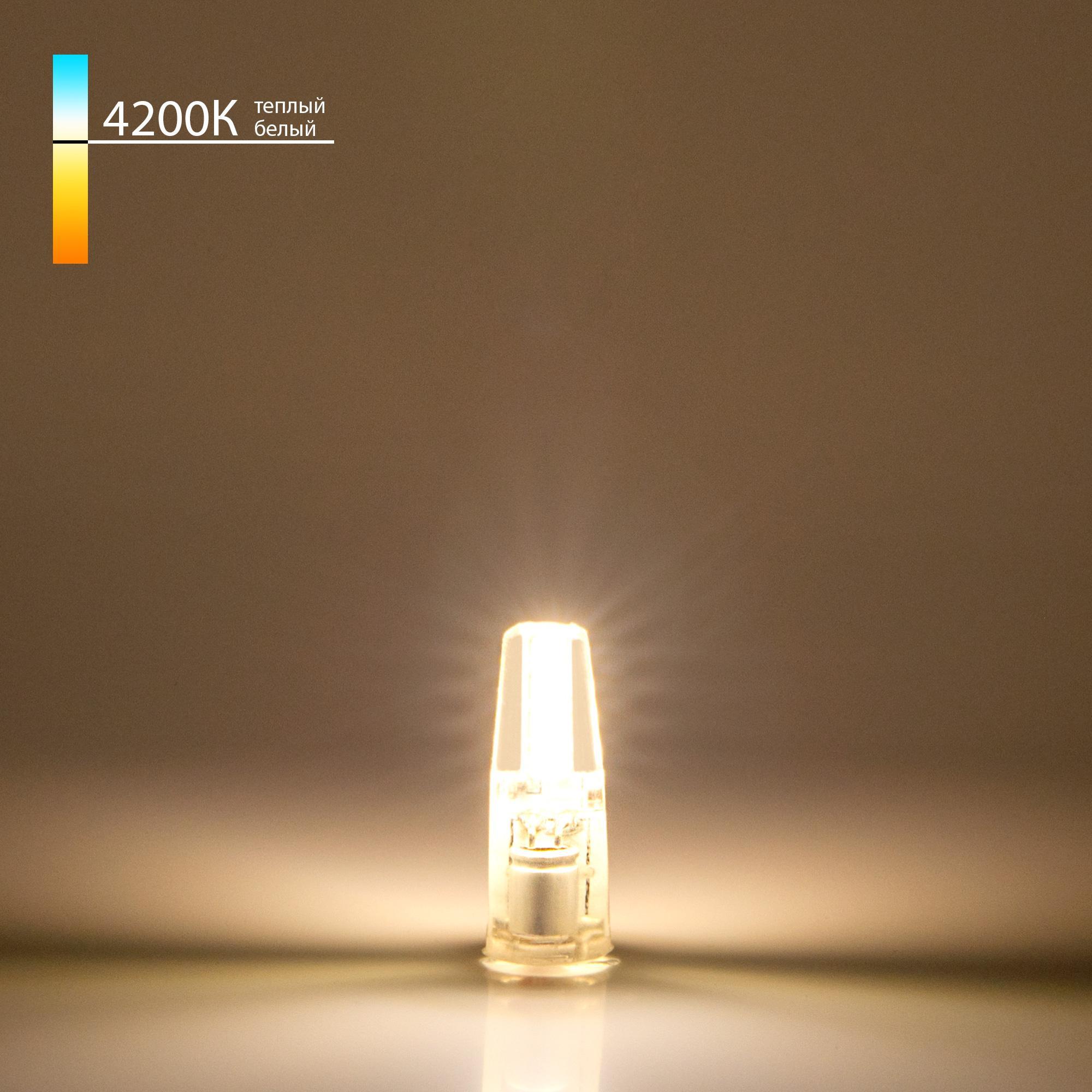 G4 LED BL126 3W 12V 360° 4200K