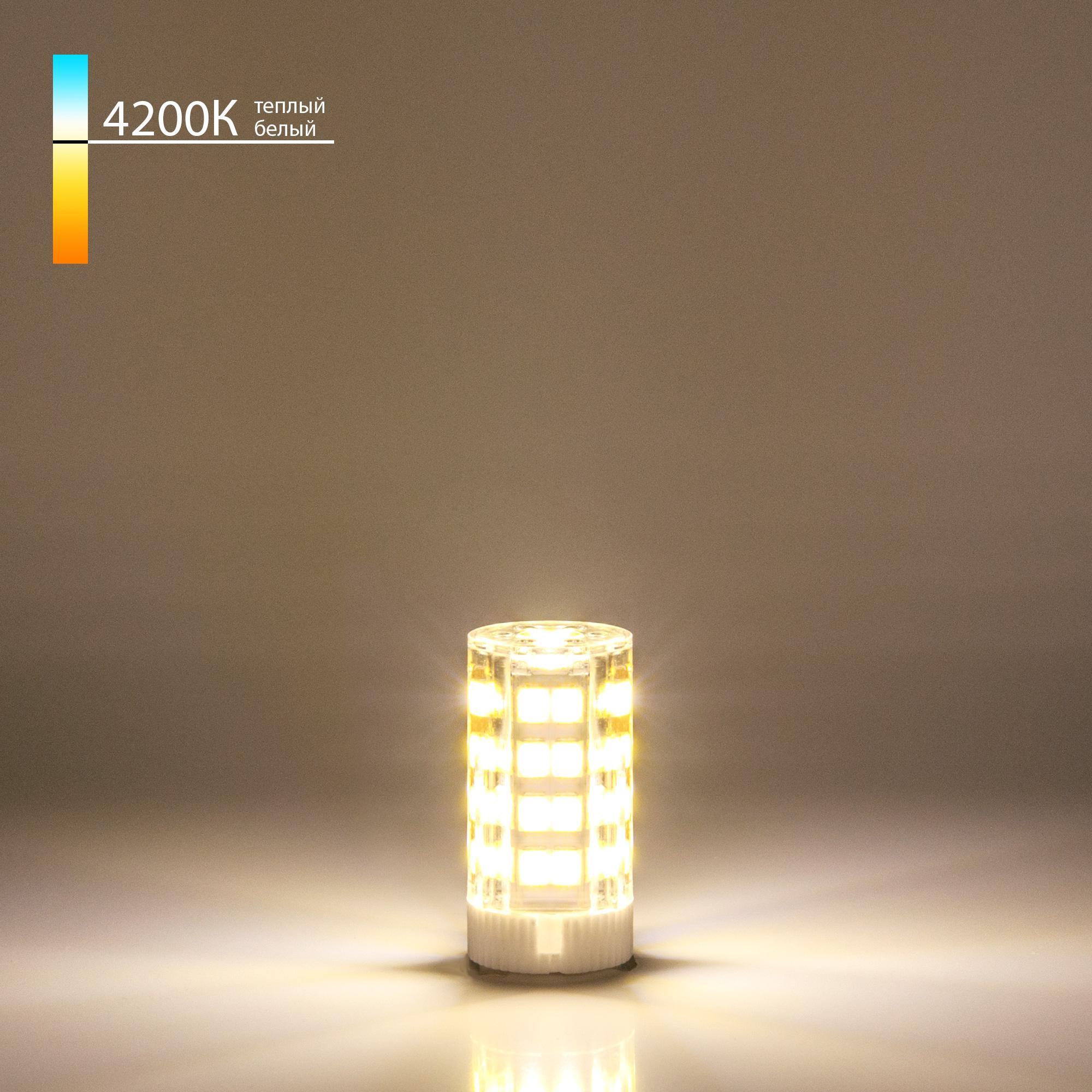 G9 LED 7W 220V 4200K