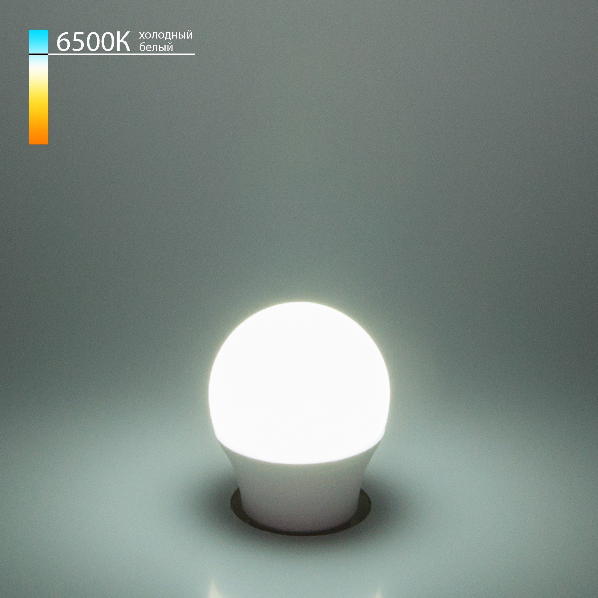 Mini Classic  LED 7W 6500K E27 матовое стекло (BLE2732)