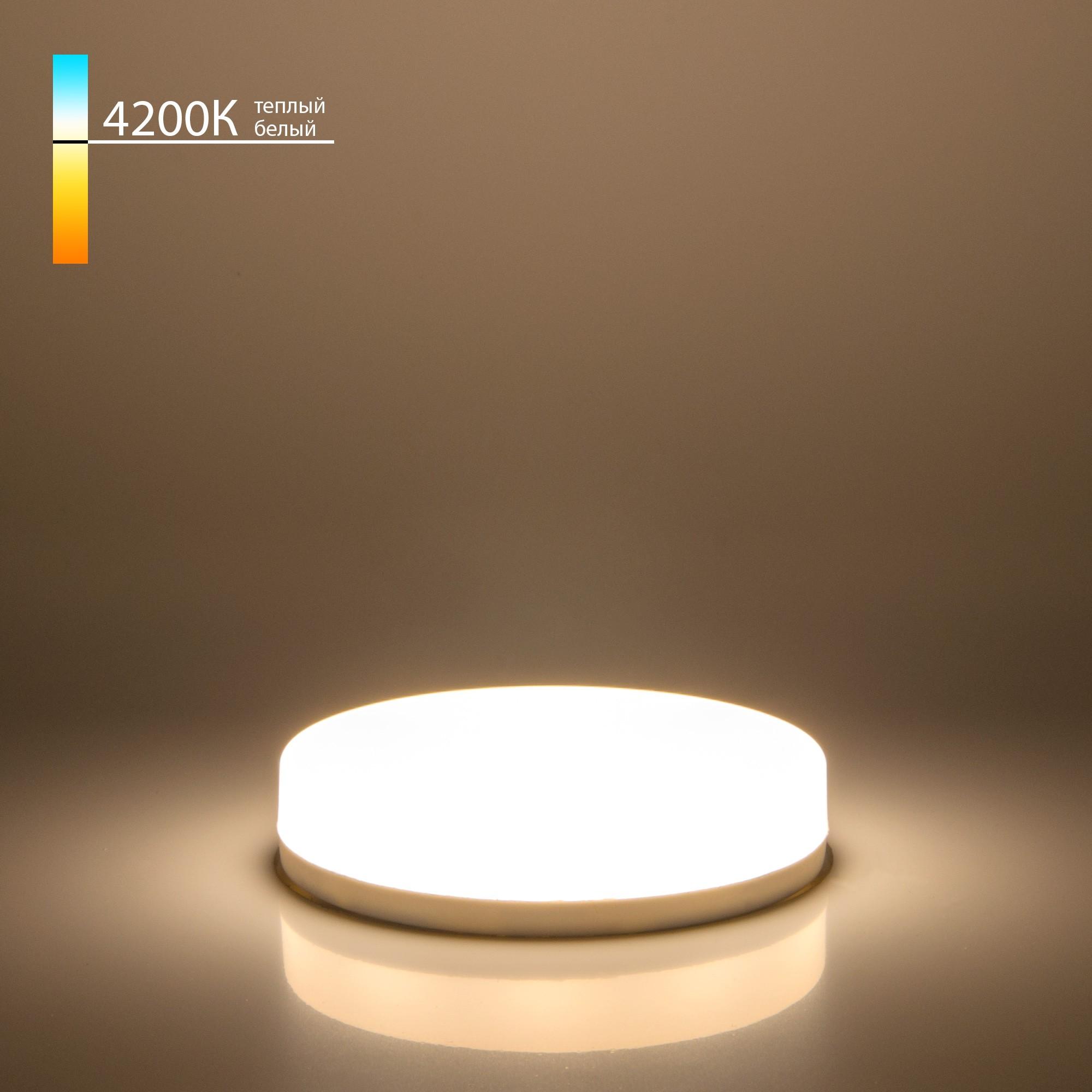 GX53 LED PC 8W  4200K (BLGX5303)