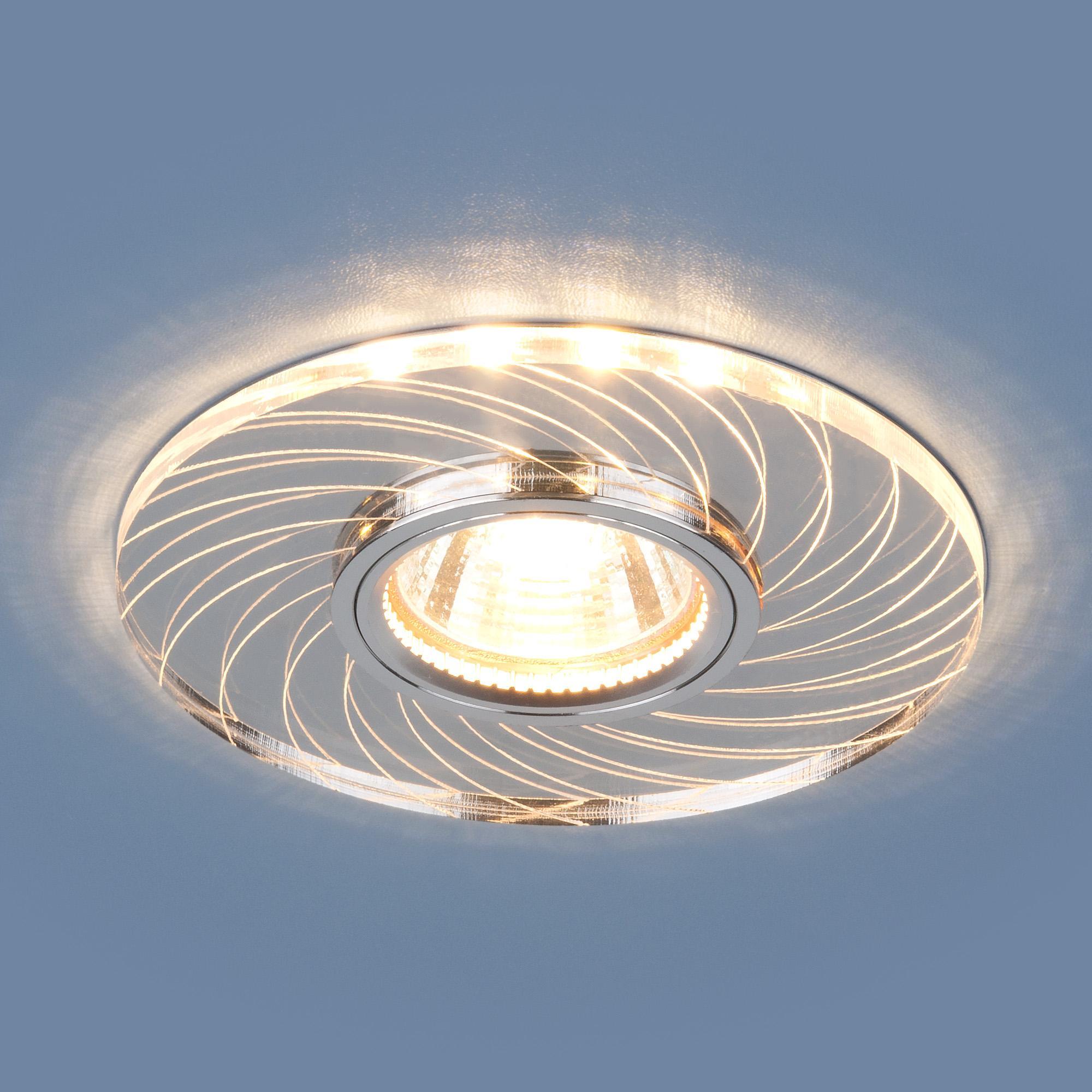 Потолочный акцентный светильник