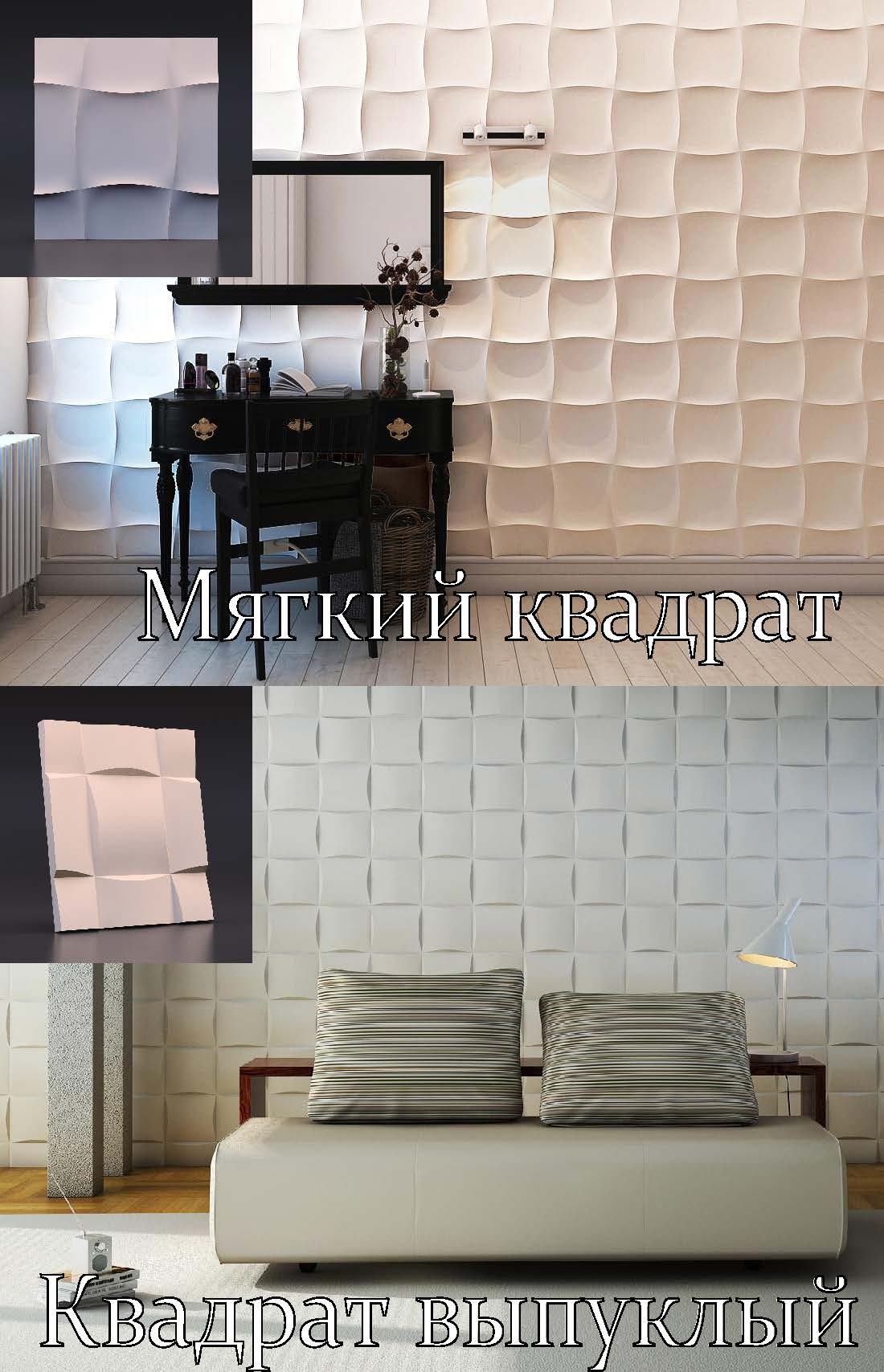 фасадный панель купить в коврове