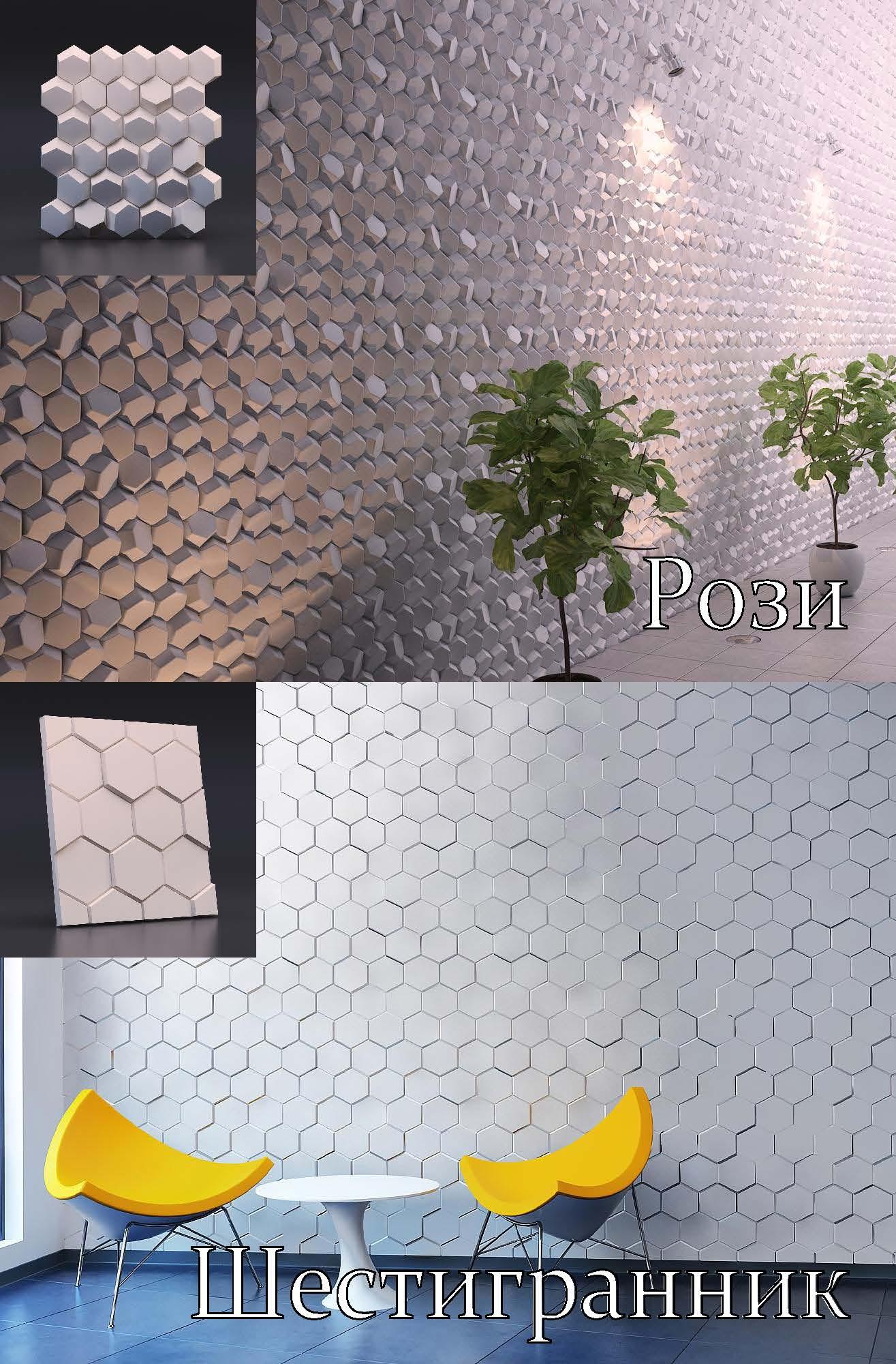 3d панели купить для стен в коврове