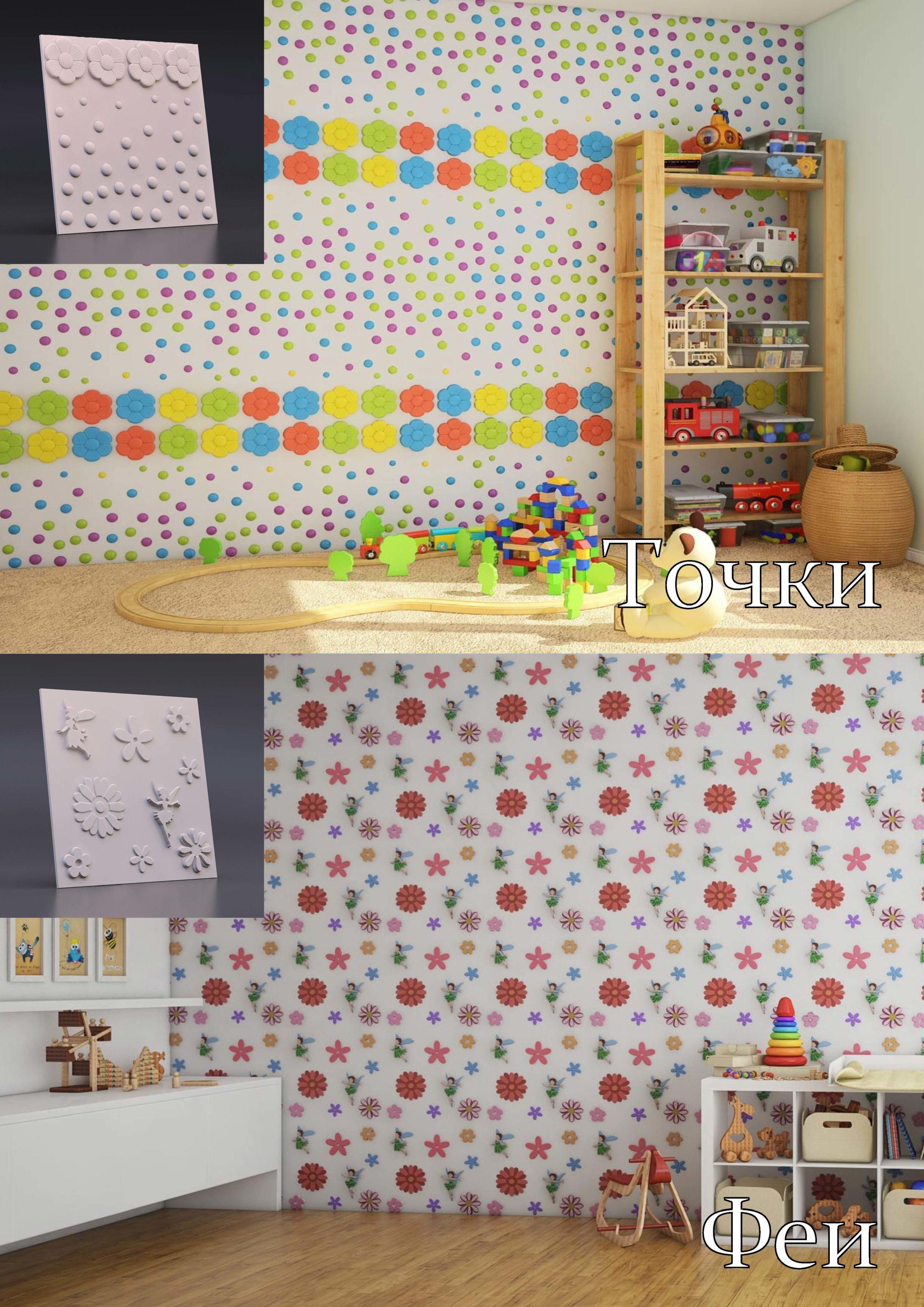 3d панели для детской в Коврове